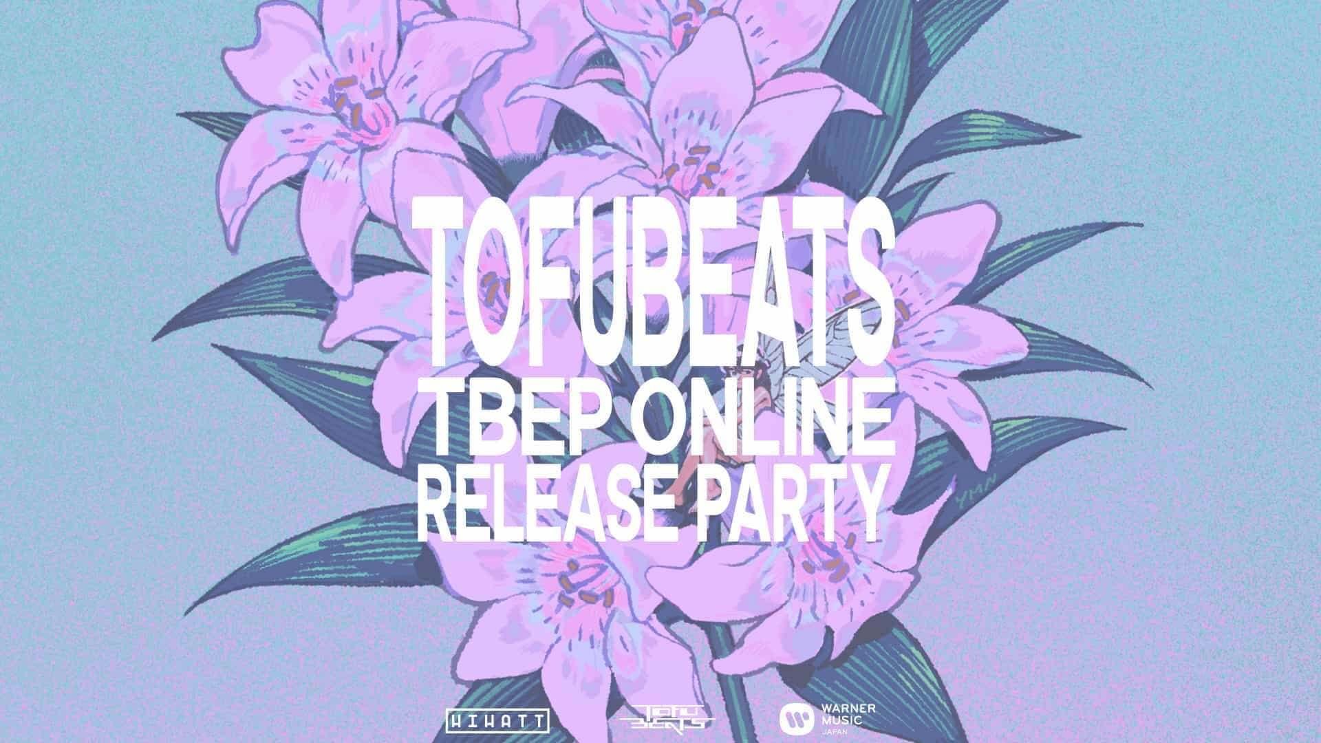 """tofubeats『TBEP』のリリースパーティーがYouTubeにて生配信決定!新曲""""I CAN'T DO IT ALONE""""のアナログリリース情報も解禁 music200615_tofubeats_4-1920x1080"""