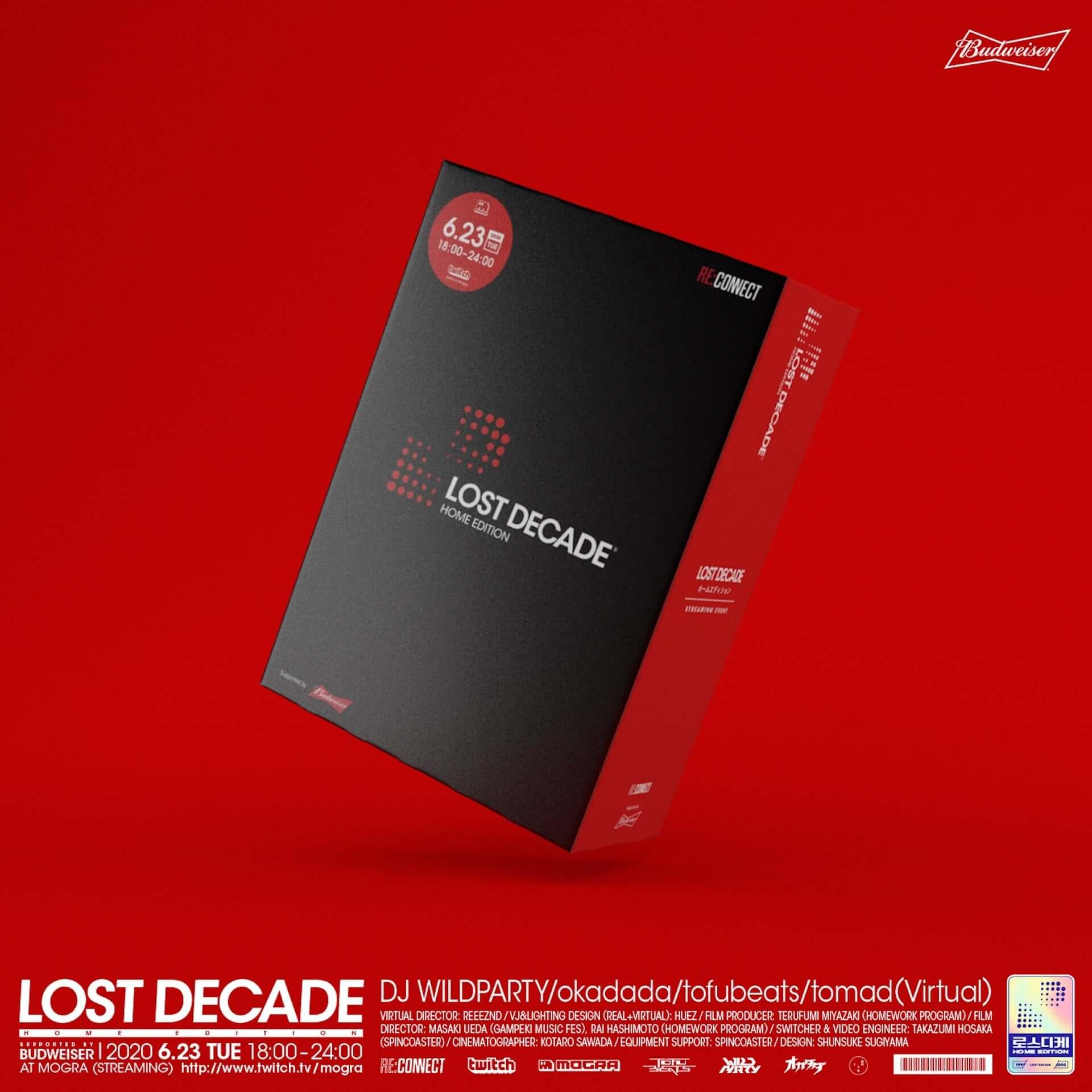 バドワイザーのカルチャー支援企画「RE:CONNECT」第1弾として、tofubeats、okadadaら参加の<LOST DECADE>がオンラインで開催決定! music200616_budweiser_2-1920x1920