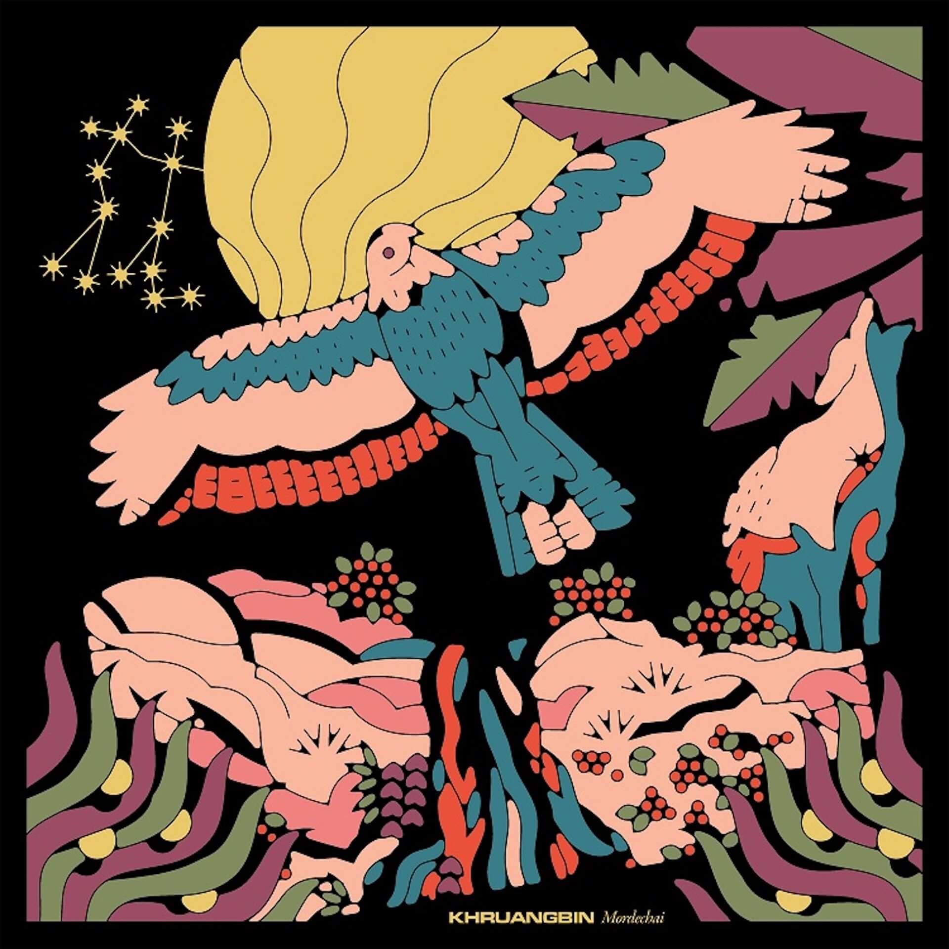 """Khruangbinが2年ぶりのニューアルバム『MORDECHAI』より""""Pelota""""のミュージックビデオを公開! music200617_khruangbin_mv_01"""