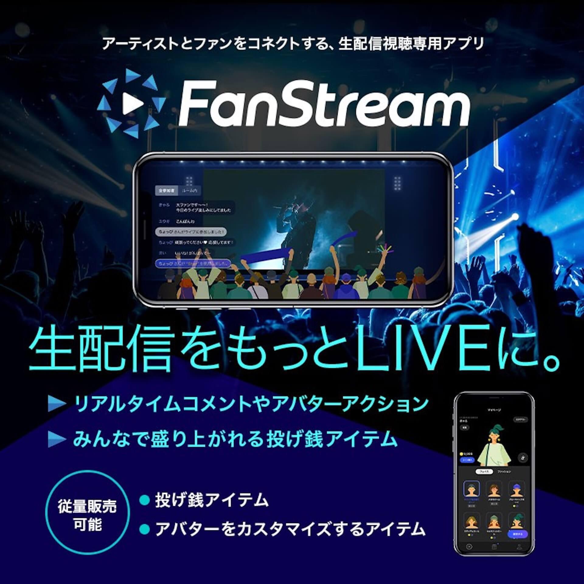 矢沢永吉初のライブ映像配信プロジェクト「3 BODY'S NIGHT」が始動!未発売のライブ映像3作が配信 music200617_yazawa_2