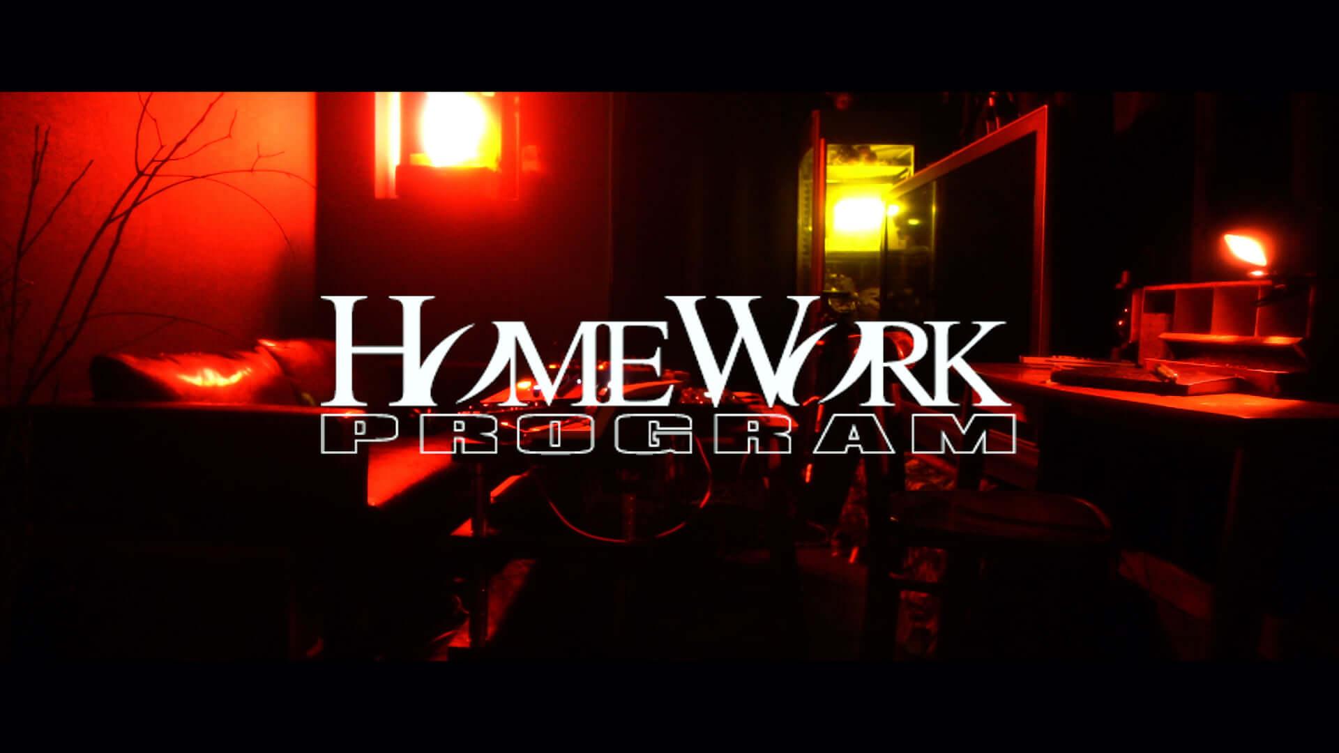 謎の部屋からの配信番組『HOMEWORK PROGRAM』に、Tomgggがライブセットで登場!テーマは「ゆるゆるマッシュアップ」 music200617_homework_program_4-1920x1080