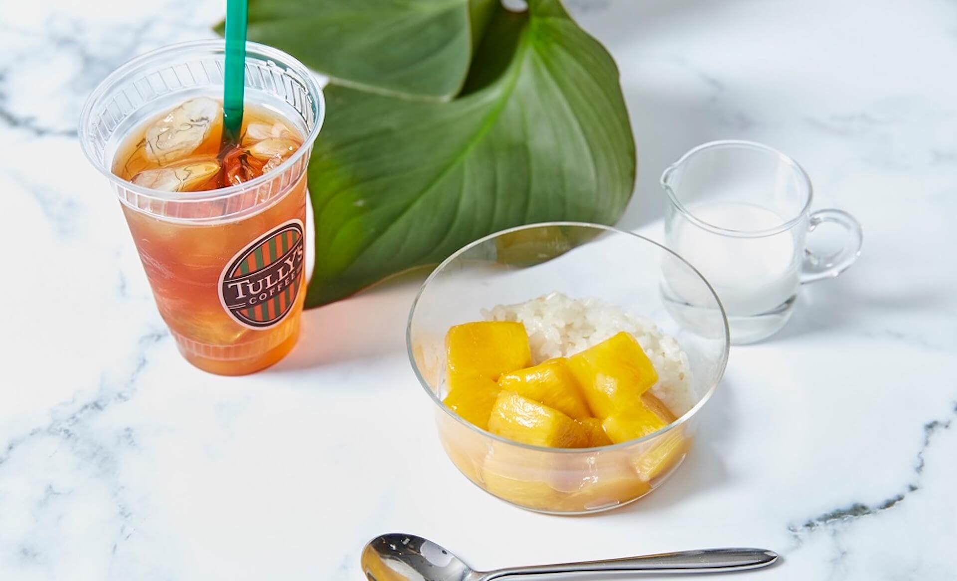 タリーズから夏の朝ごはんにおすすめ『マンゴースティッキーライス』が登場!タリーズカード3000円分が当たるキャンペーンも gourmet_tullys_mango_01