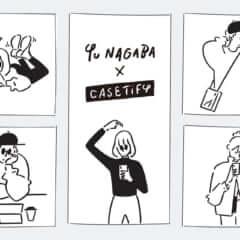 castify 長場雄