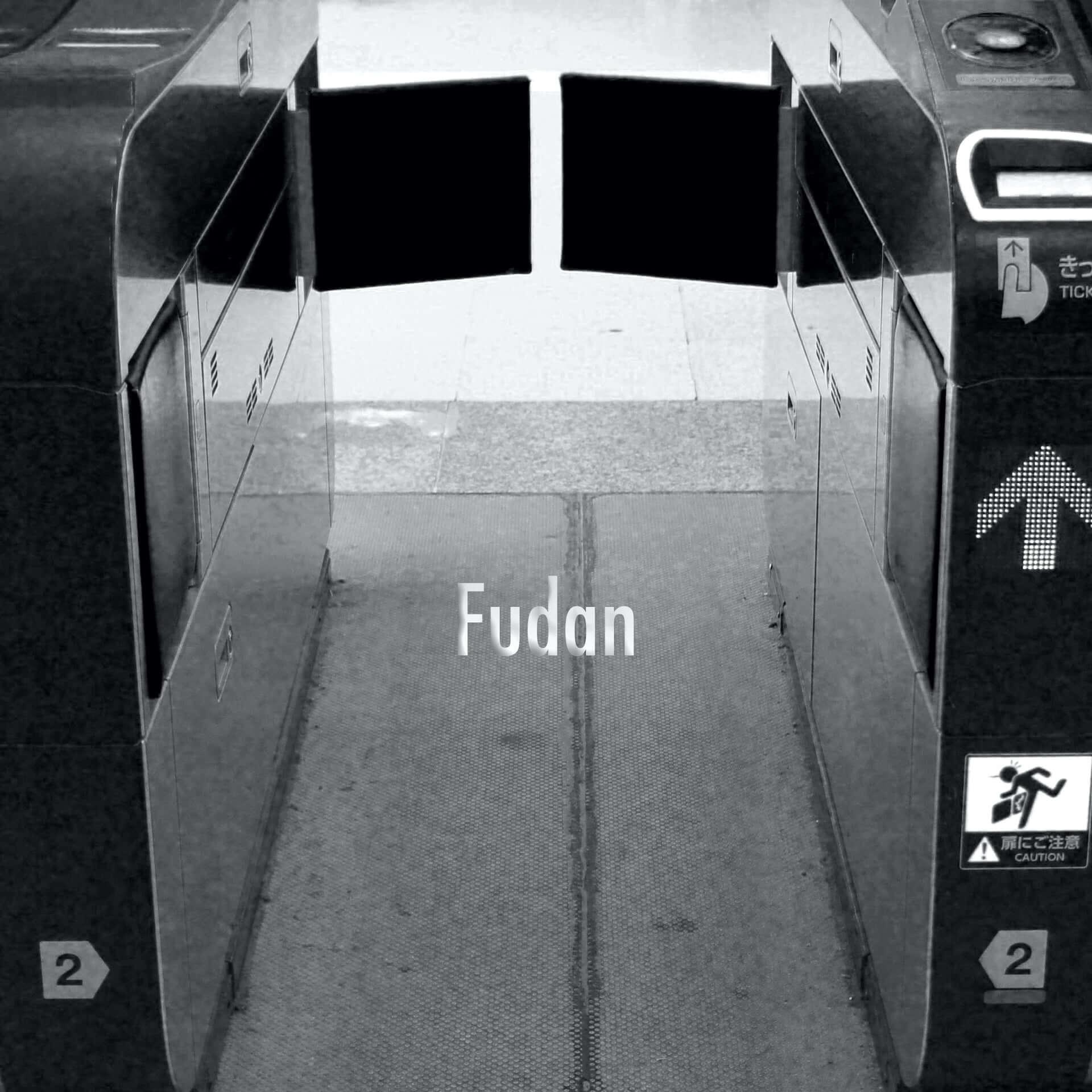 """珠 鈴が、「新しい日常」を歌った新曲""""Fudan""""とMV、最新ビジュアルを同時公開!記念のIGライブは今夜開催 music200619_uchida_shuri_1-1920x1920"""