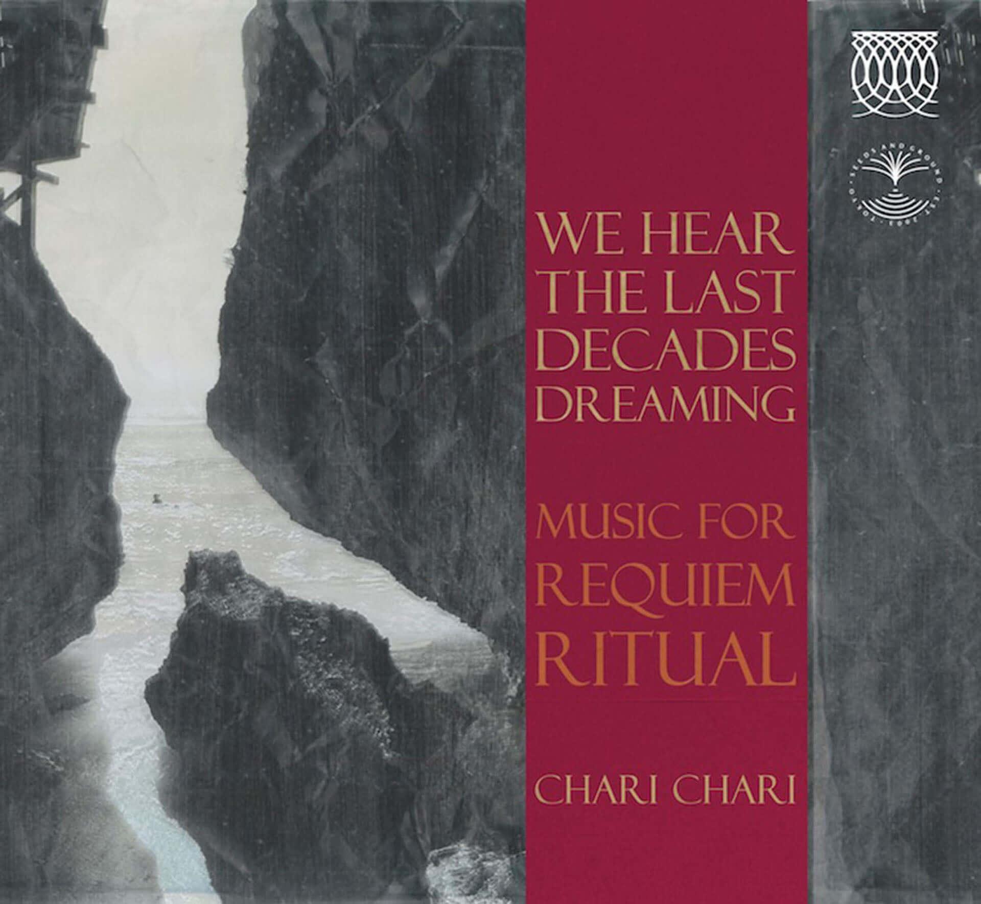 Kaoru Inoue、Chari Chari名義で18年振りのニューアルバム『We hear the last decades dreaming』を発表!自身主宰のレーベル〈Seeds And Ground〉よりデジタル配信もスタート music200618_kaoruinoue_main-1920x1769