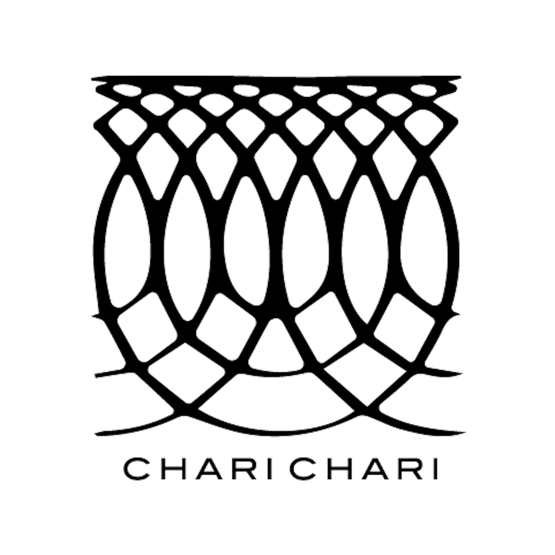 Kaoru Inoue、Chari Chari名義で18年振りのニューアルバム『We hear the last decades dreaming』を発表!自身主宰のレーベル〈Seeds And Ground〉よりデジタル配信もスタート music200618_kaoruinoue_-1920x1920