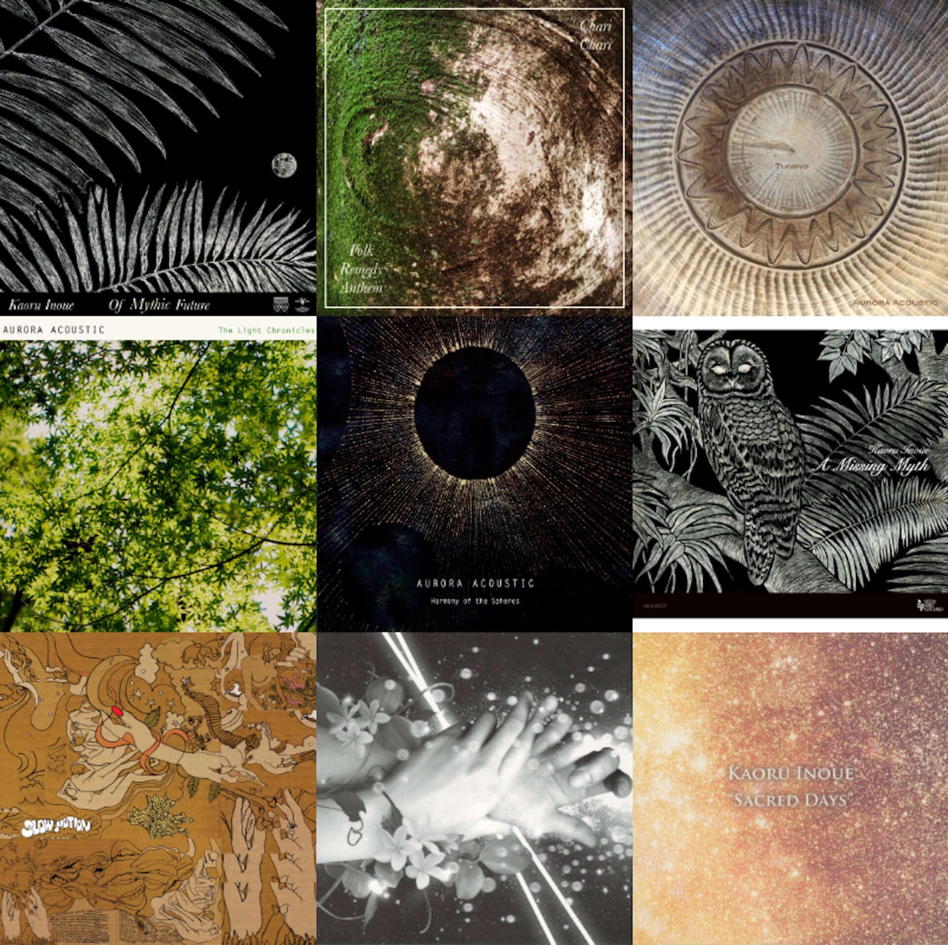 Kaoru Inoue、Chari Chari名義で18年振りのニューアルバム『We hear the last decades dreaming』を発表!自身主宰のレーベル〈Seeds And Ground〉よりデジタル配信もスタート music200618_kaoruinoue_2-1920x1915