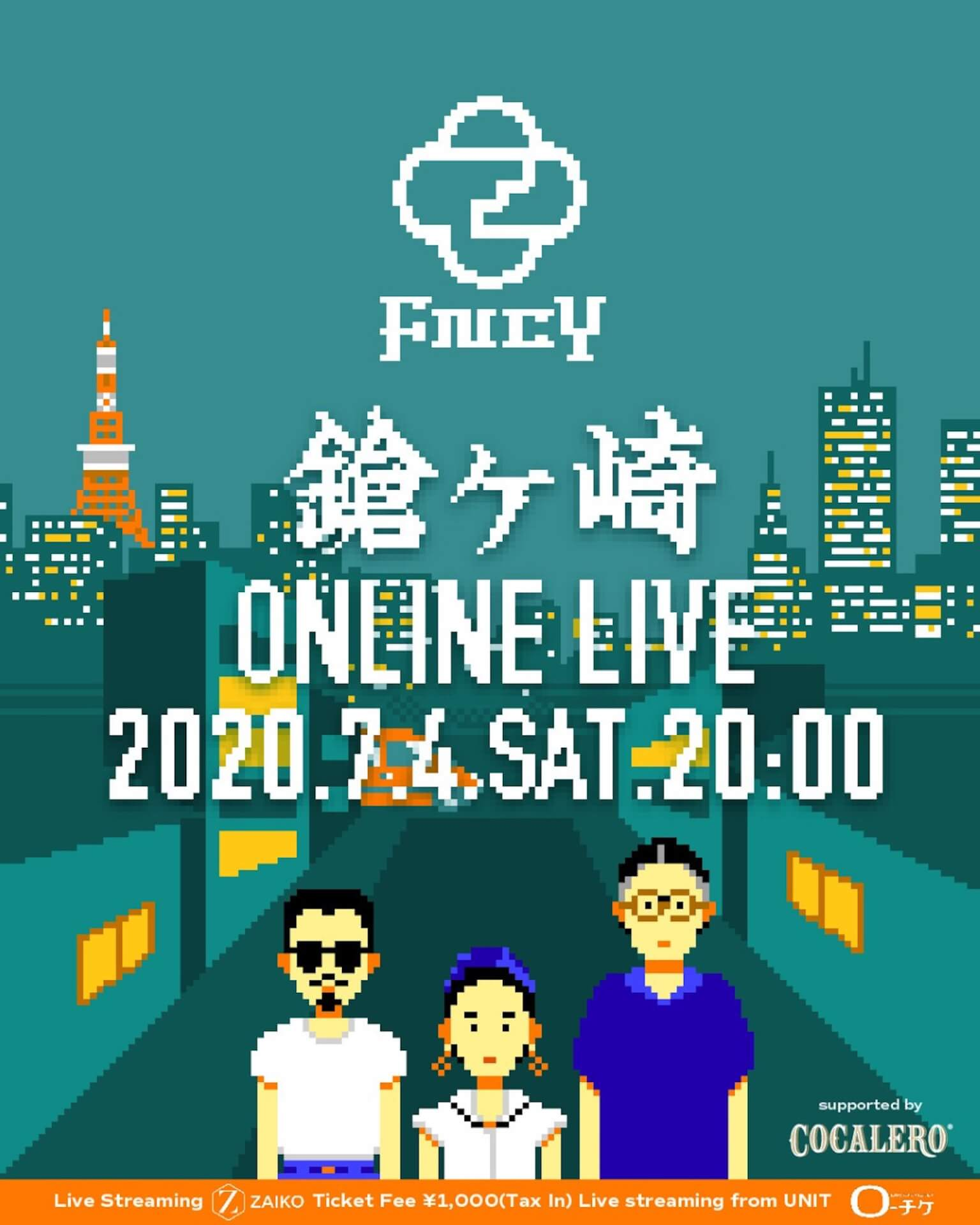 """FNCYが7月4日にストリーミングライブ<FNCY 槍ヶ崎 ONLINE LIVE supported by COCALERO>を開催!""""REP ME""""のMVも公開 3a313ba134e38ad6ed695ca91830b2dd"""