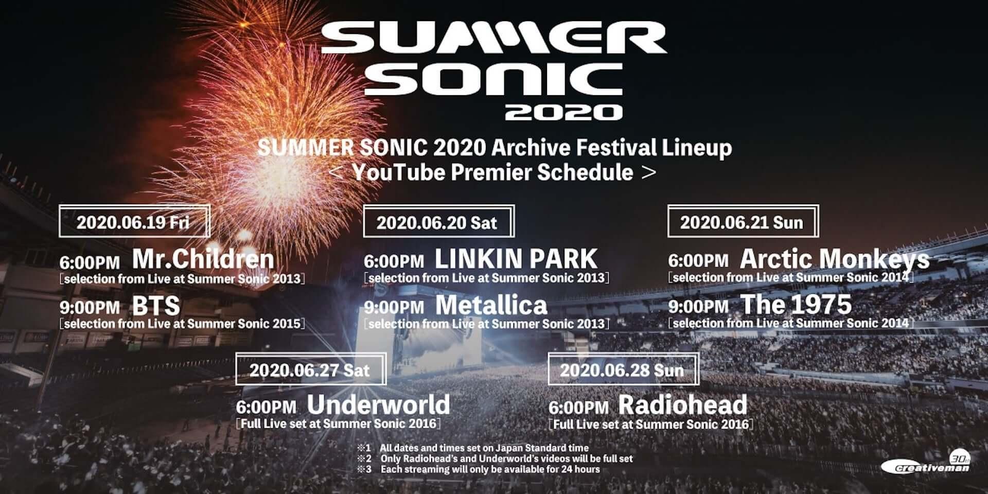 サマソニがオンラインフェス<SUMMER SONIC 2020 ARCHIVE FESTIVAL>を開催決定|The 1975、BTS、Mr.Childrenら豪華ラインナップ music200618_summersonic_main-1920x960
