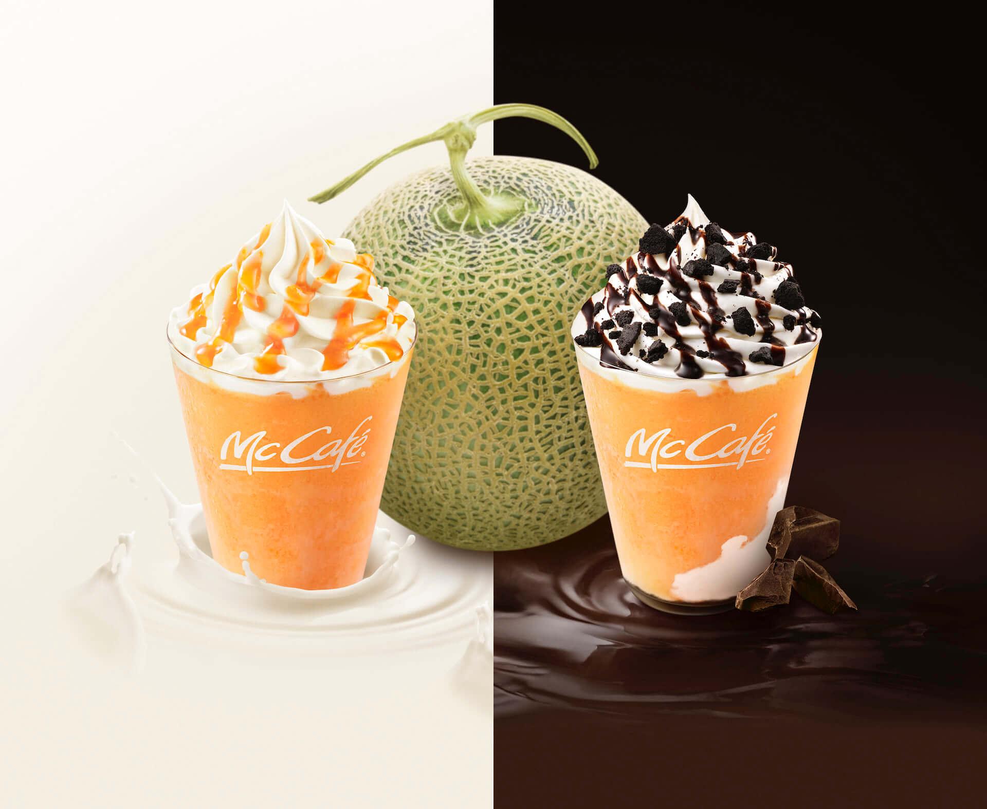 マクドナルドのMcCafe by Baristaに「北海道メロンフラッペ」が登場|人気のミルク味と、初のチョコ味の2種類が楽しめる! gourmet200618_mccafe_main-1920x1575