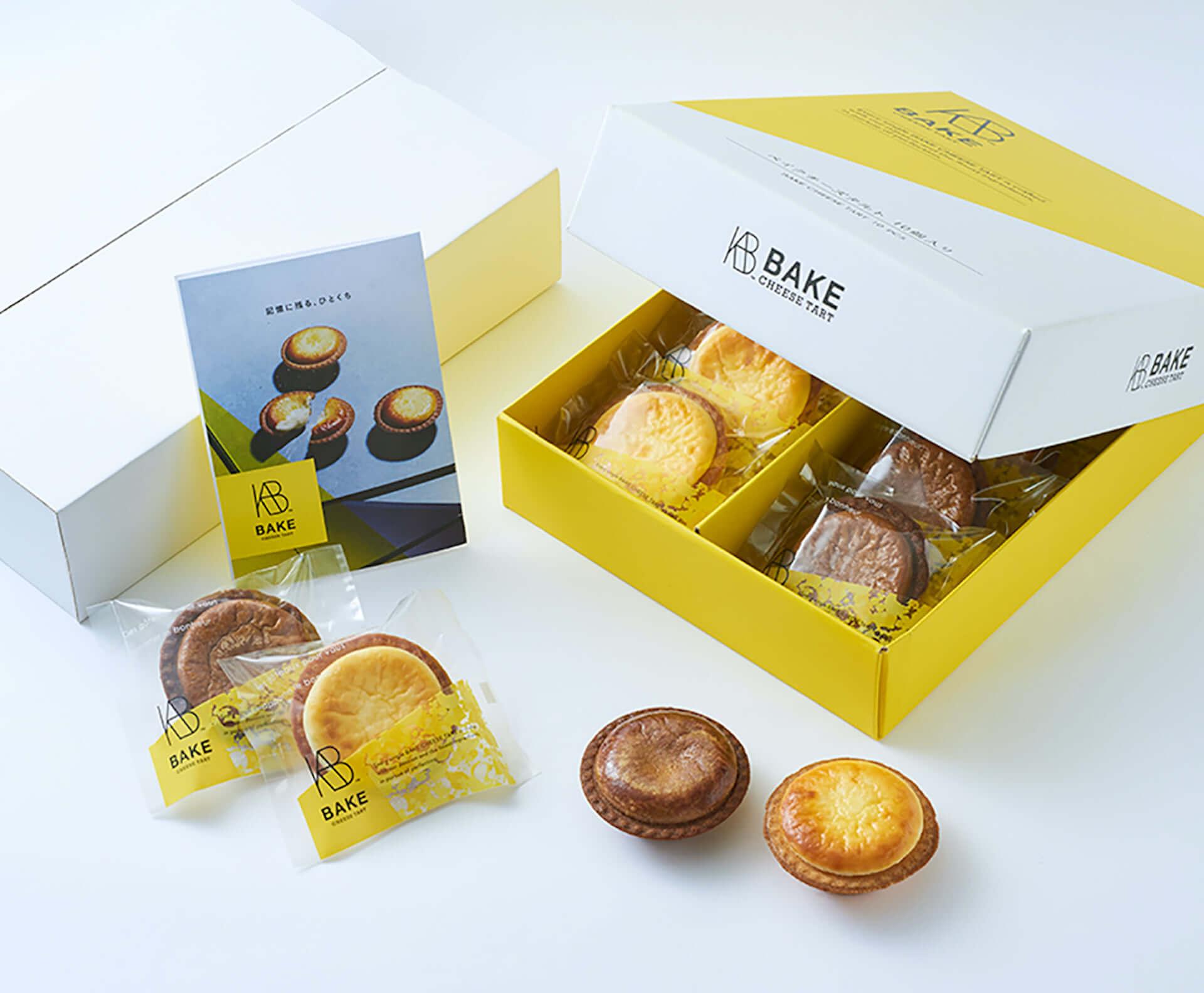 BAKE初の公式オンラインショップ「BAKE THE ONLINE」がオープン!チーズタルト10P BOXが50%OFFの特別価格に gourmet_bake_online_01-1920x1583