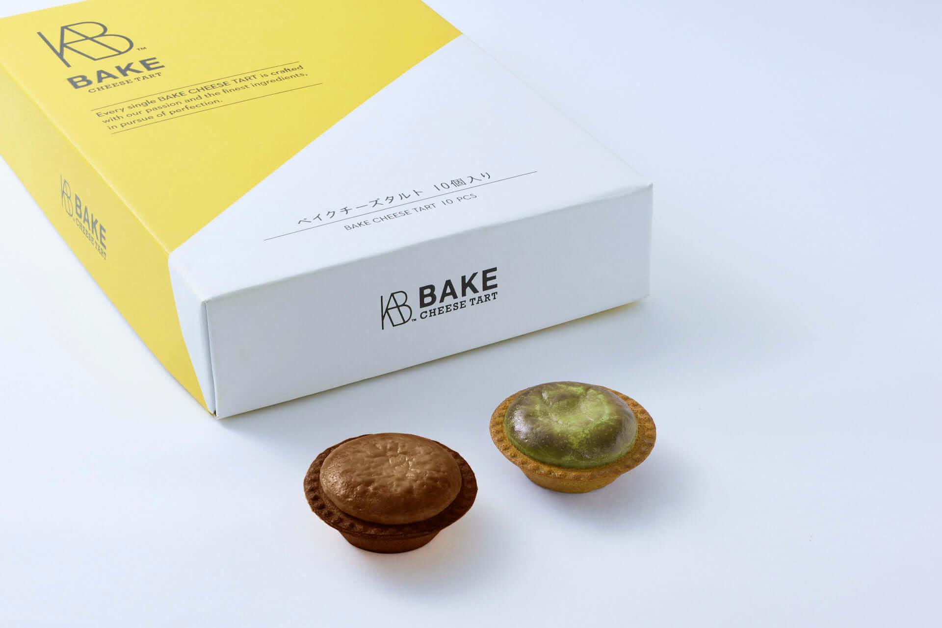 BAKE初の公式オンラインショップ「BAKE THE ONLINE」がオープン!チーズタルト10P BOXが50%OFFの特別価格に gourmet_bake_online_02-1920x1281