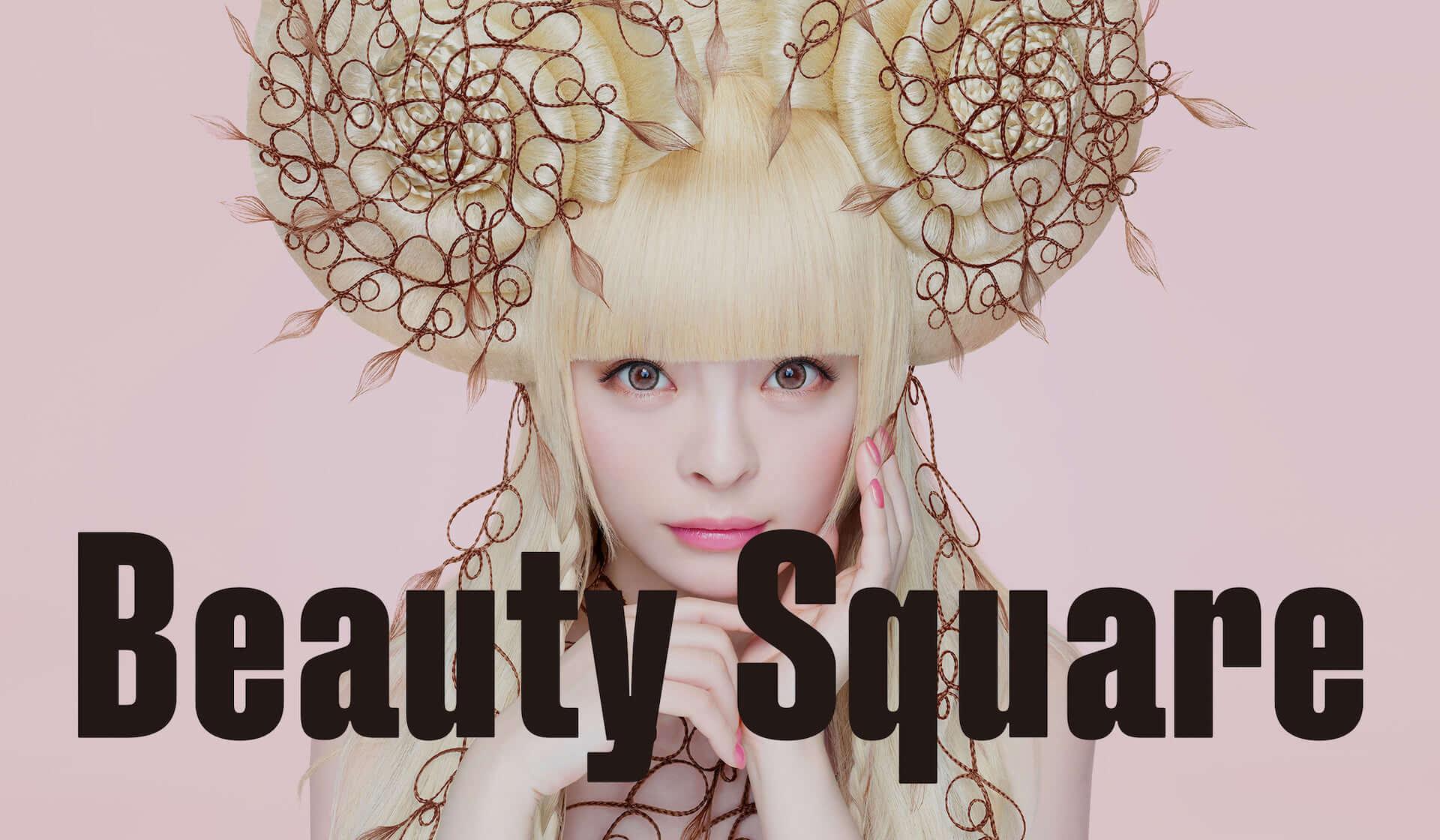 きゃりーぱみゅぱみゅがアンバサダーを務める資生堂・Beauty SquareがWITH HARAJUKUにオープン プロによるヘメイクやデジタルアバターコンテンツが体験できる! d64e1d518ec513b12897d6d46a054324-1920x1120