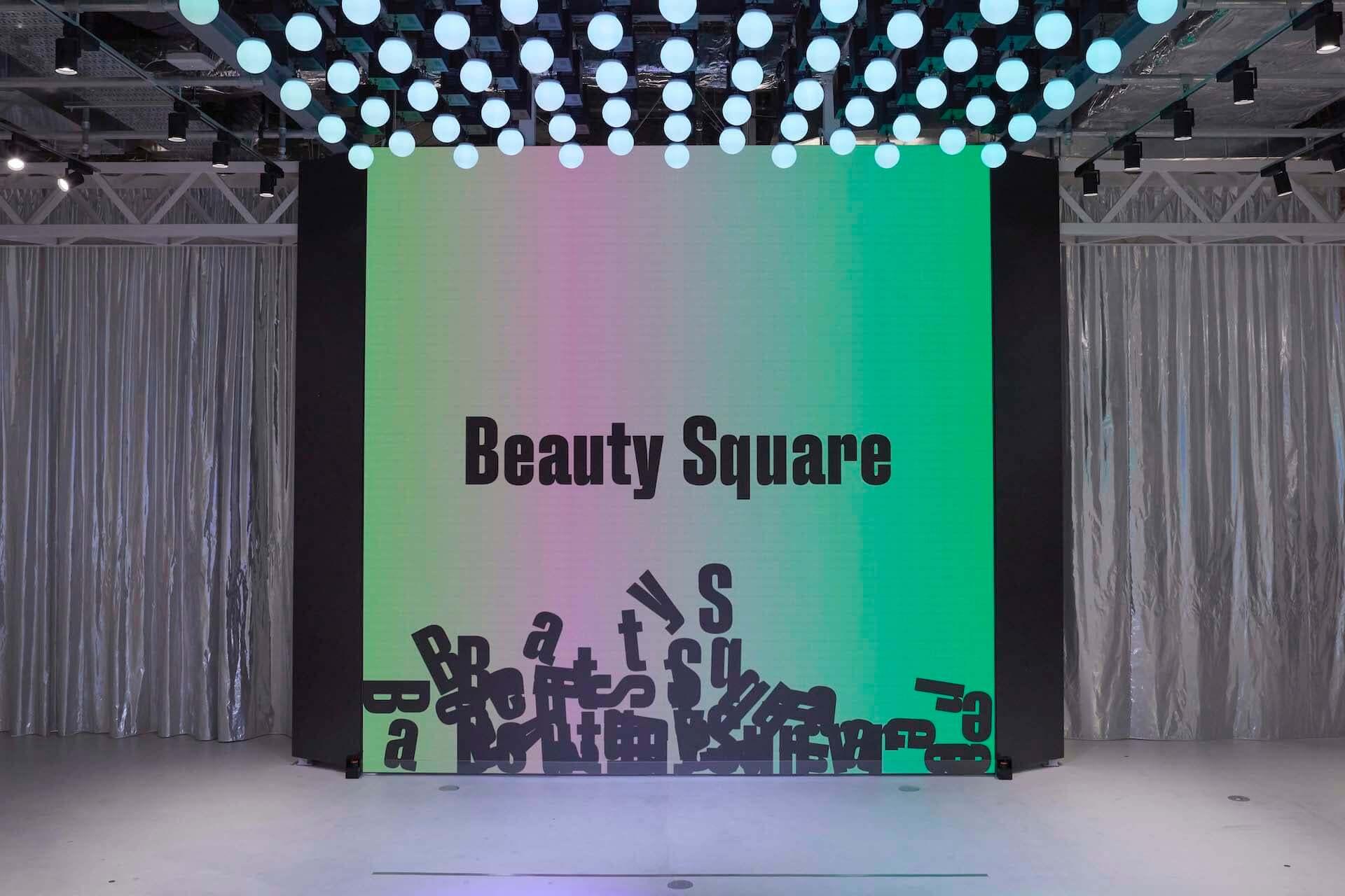 きゃりーぱみゅぱみゅがアンバサダーを務める資生堂・Beauty SquareがWITH HARAJUKUにオープン プロによるヘメイクやデジタルアバターコンテンツが体験できる! d7d8eefbbcb0ed2871fb609ed90763eb-1920x1280