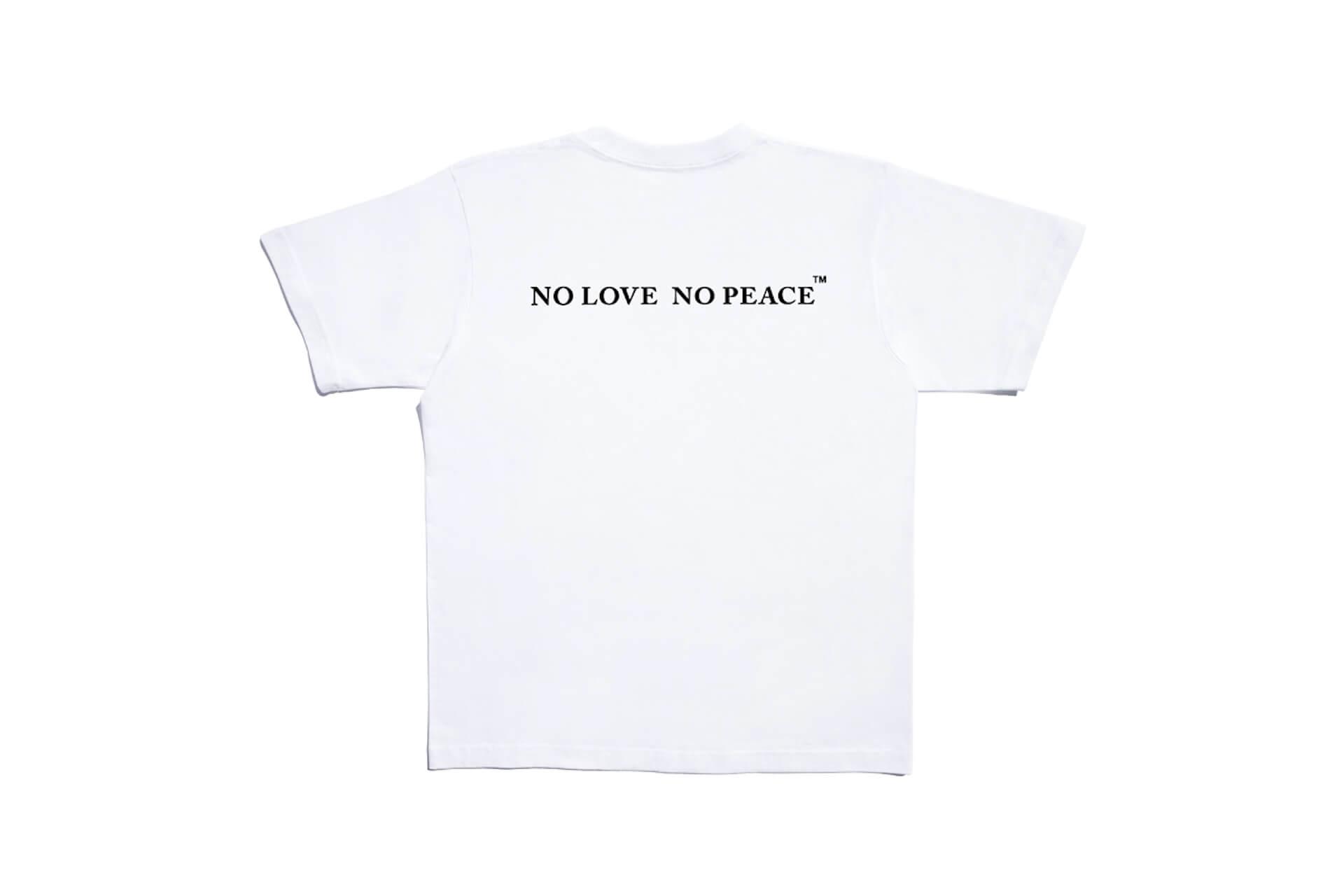 ファレル・ウィリアムス、VANSが認めたMASAの「MARC HARN」が新作の受注受付を開始!Tシャツやキャップなど12アイテム lf200618_marcharn_03