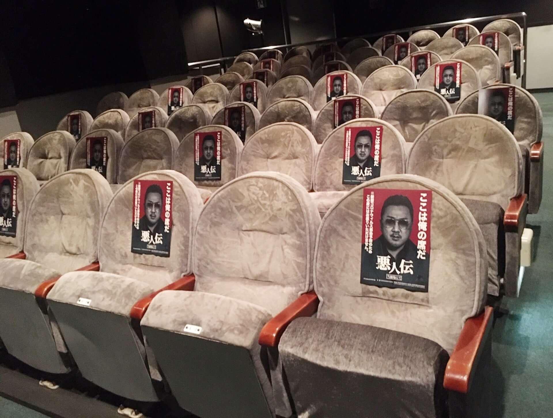 隣の席にマ・ドンソク現る!異例の大ヒットを遂げた韓国映画『悪人伝』のソーシャルディスタンスパネルが劇場に設置決定 film200619_akuninden_21-1920x1450