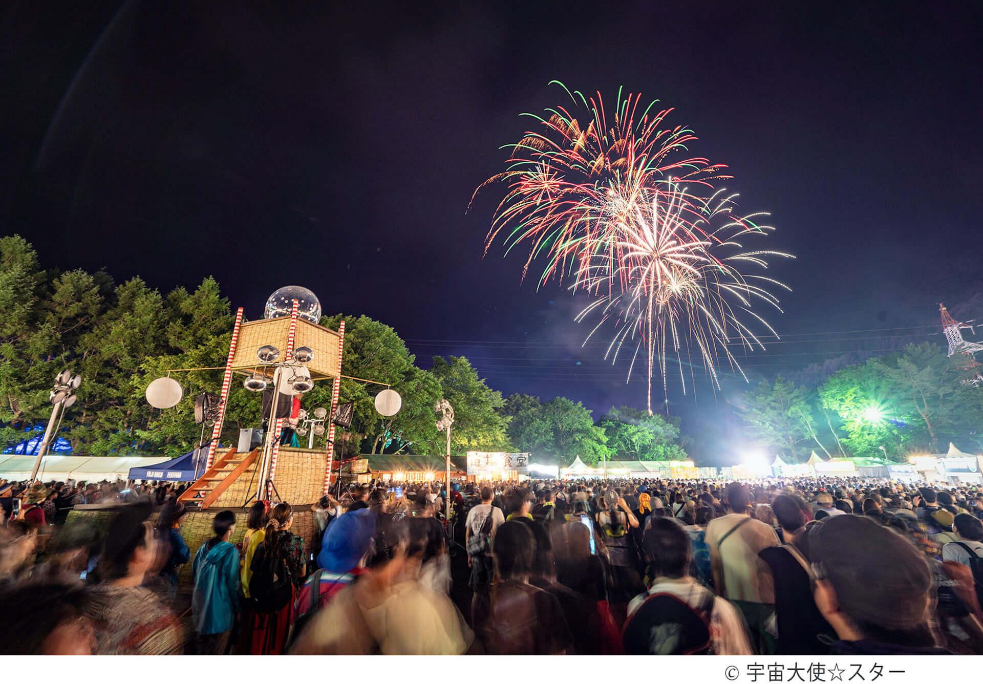 <FUJI ROCK FESTIVAL '20>の延期に伴い、未発表デザインのTシャツなど公式グッズが期間限定発売!チケット対応の詳細も発表 music200619_fujirockfestival_1-1920x1336
