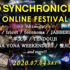 synchronicity ラインナップ