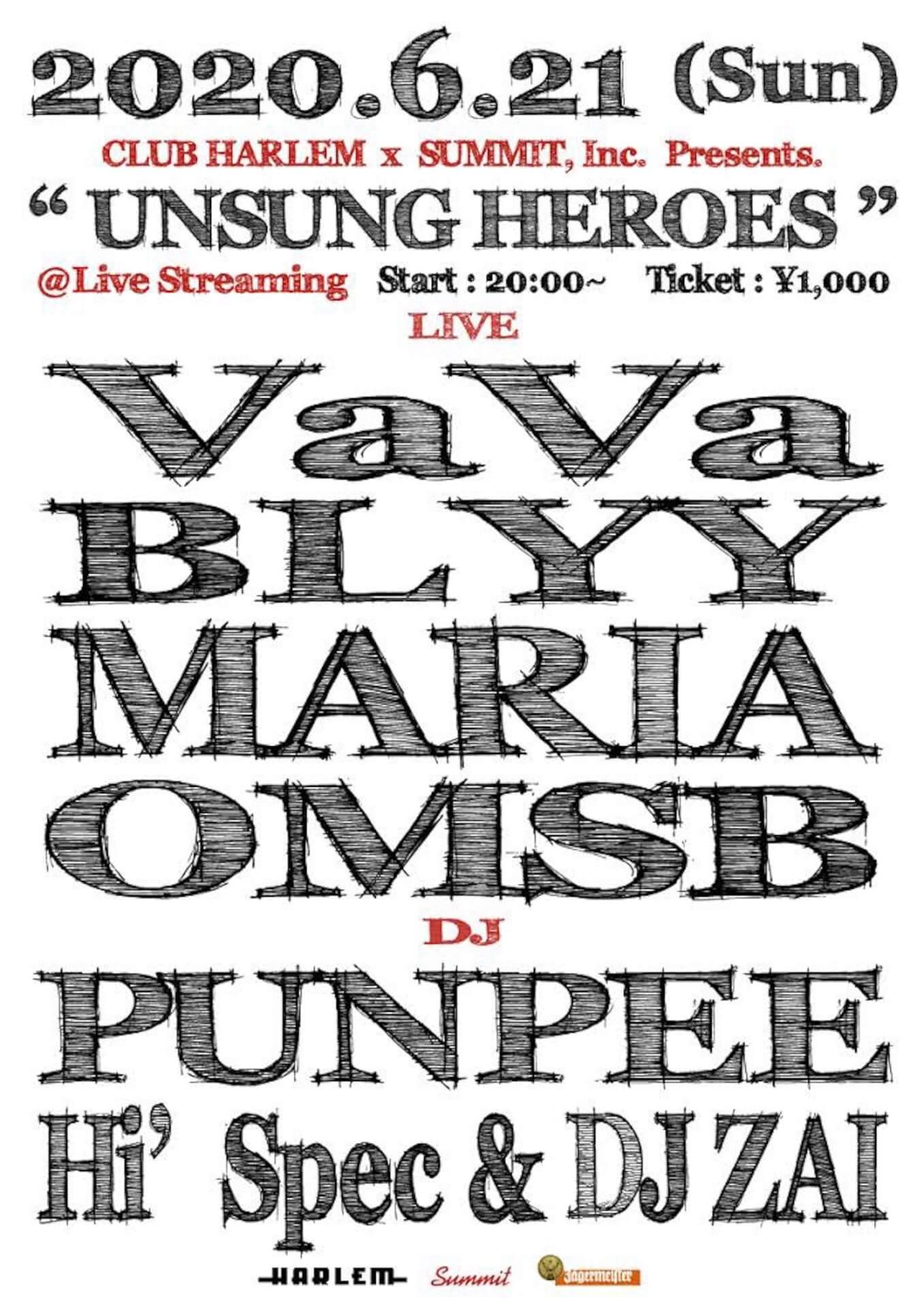 渋谷のクラブ「HARLEM」と〈SUMMIT〉の初の合同ライブが配信決定!VaVa、BLYY、OMSB、PUNPEEらが集結 music200619_harlem_summit_08
