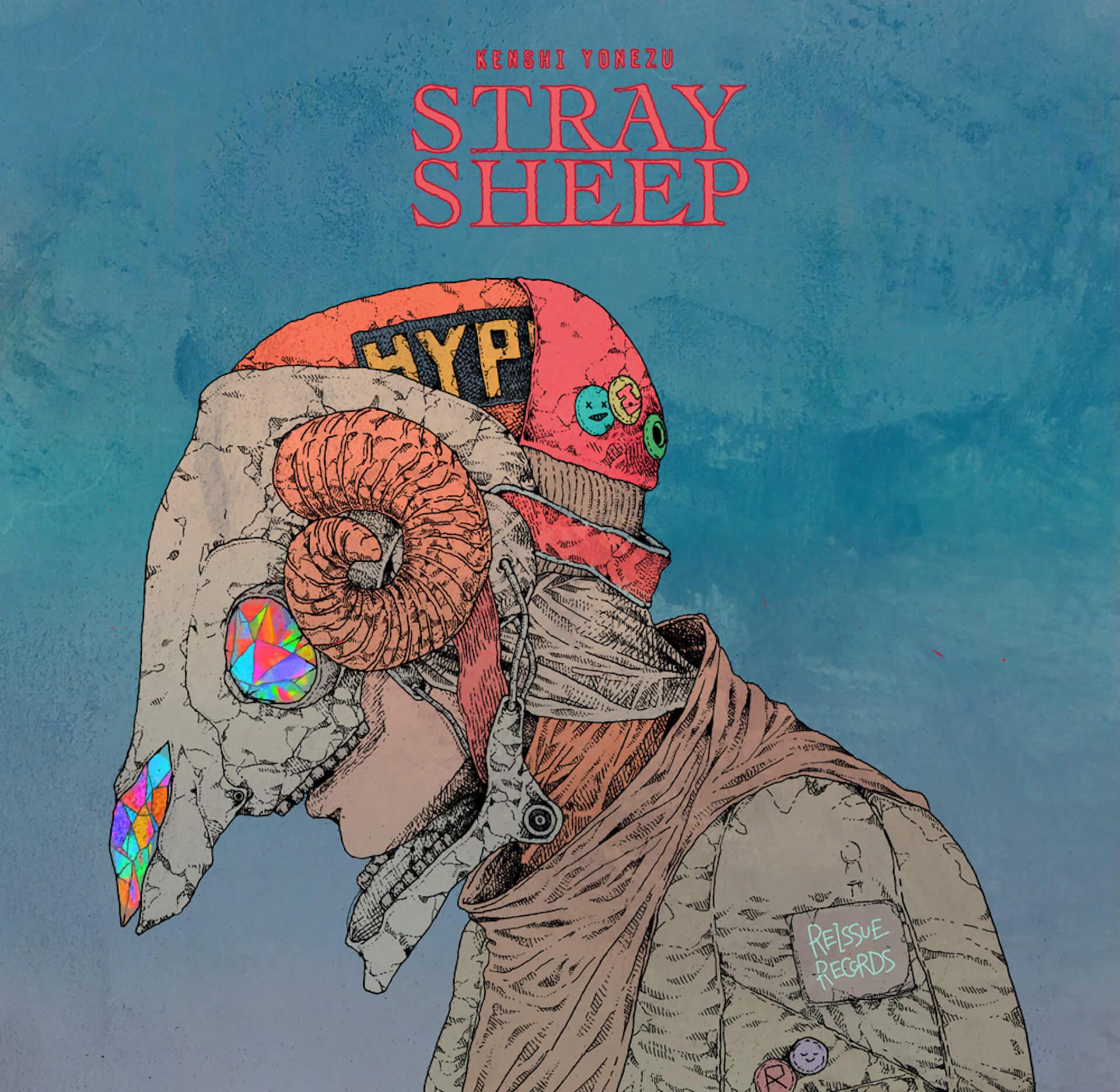 米津玄師『STRAY SHEEP』のトラックリストが公開!アートブック盤には<脊椎がオパールになる頃>ライブ映像完全フル尺収録 music200619_yonezukenshi_2