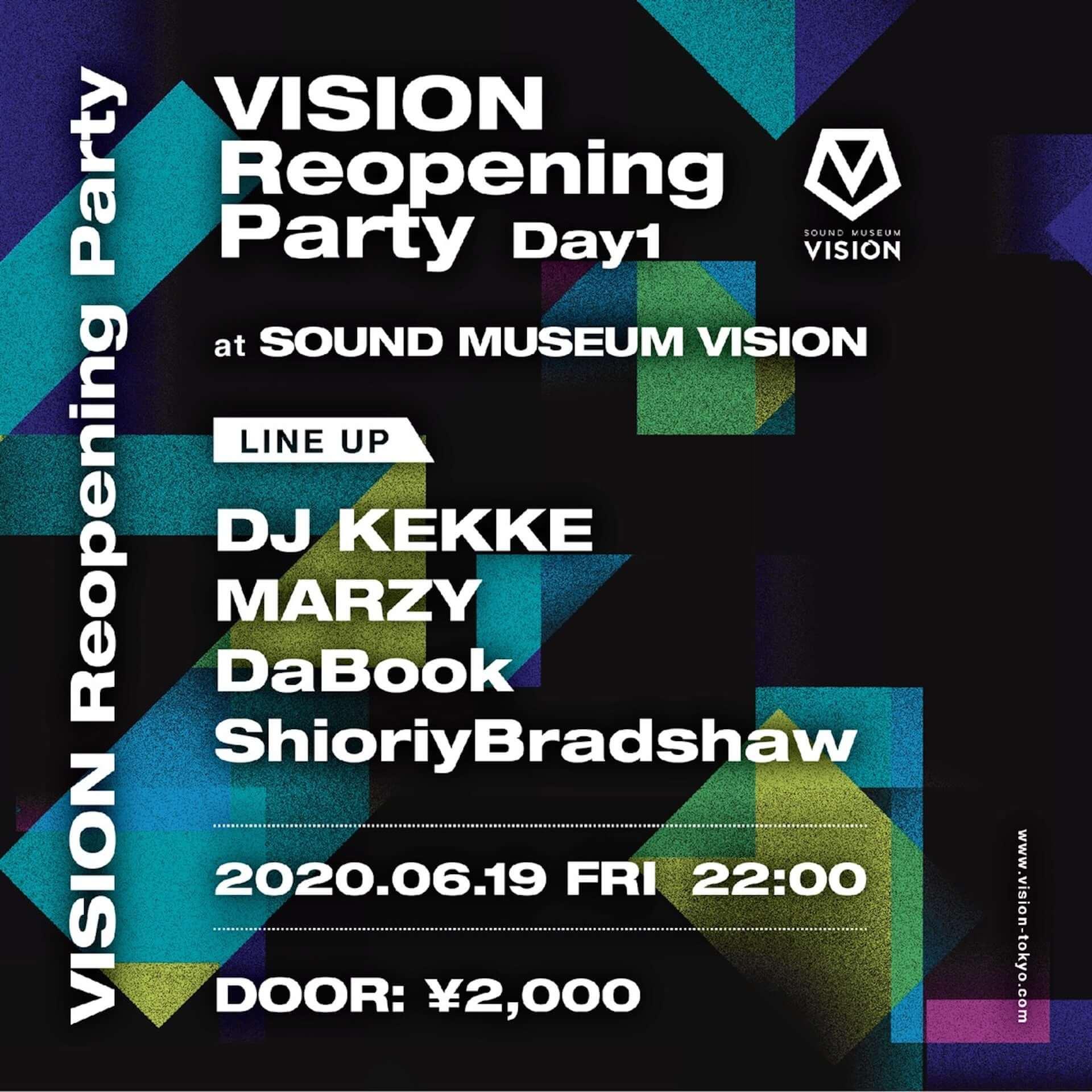渋谷・VISIONが本日営業再開|オープニングパーティーにMARZY、DaBook、ShioriyBradshawら豪華ラインナップ music200619_vision_4-1920x1920