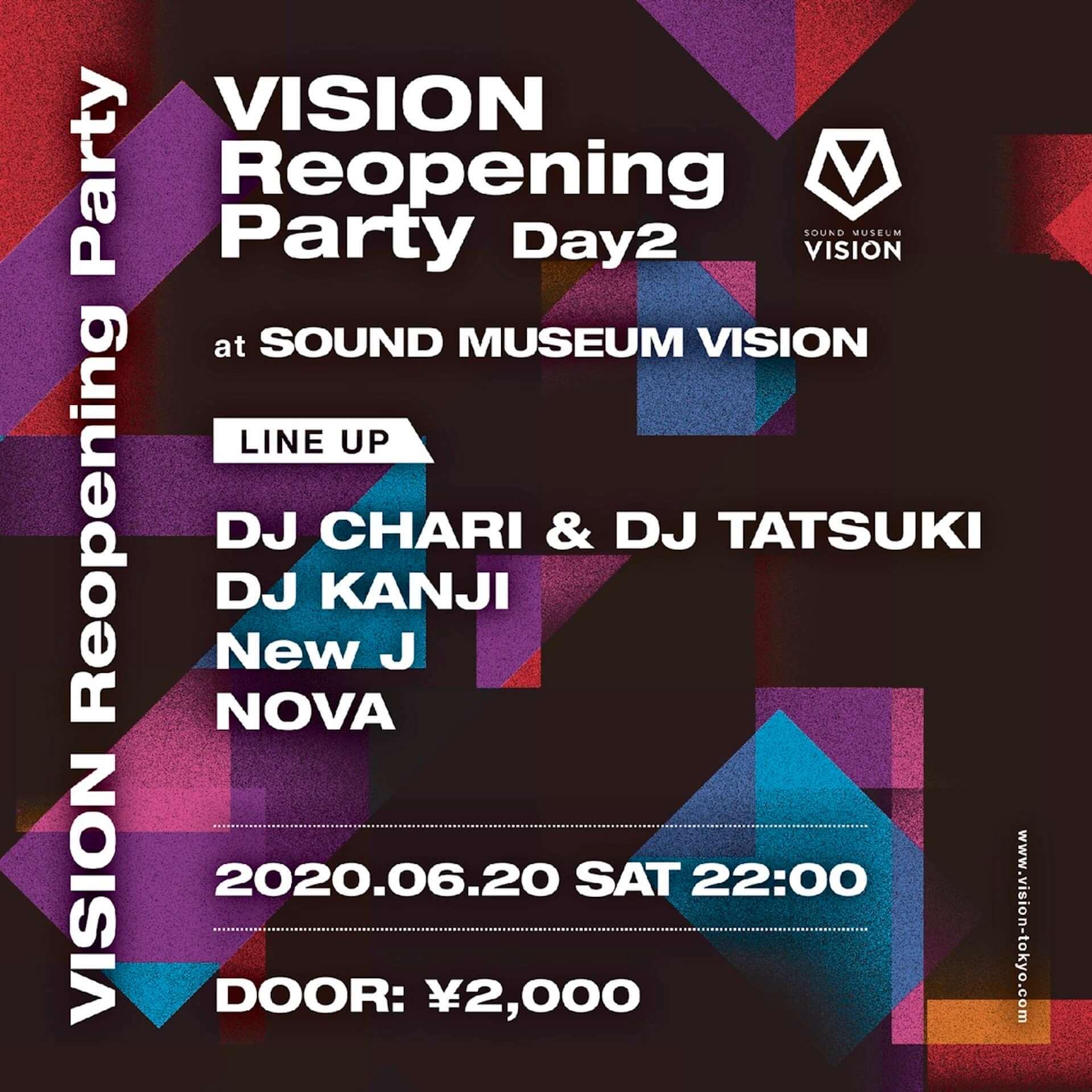 渋谷・VISIONが本日営業再開|オープニングパーティーにMARZY、DaBook、ShioriyBradshawら豪華ラインナップ music200619_vision_7-1920x1920