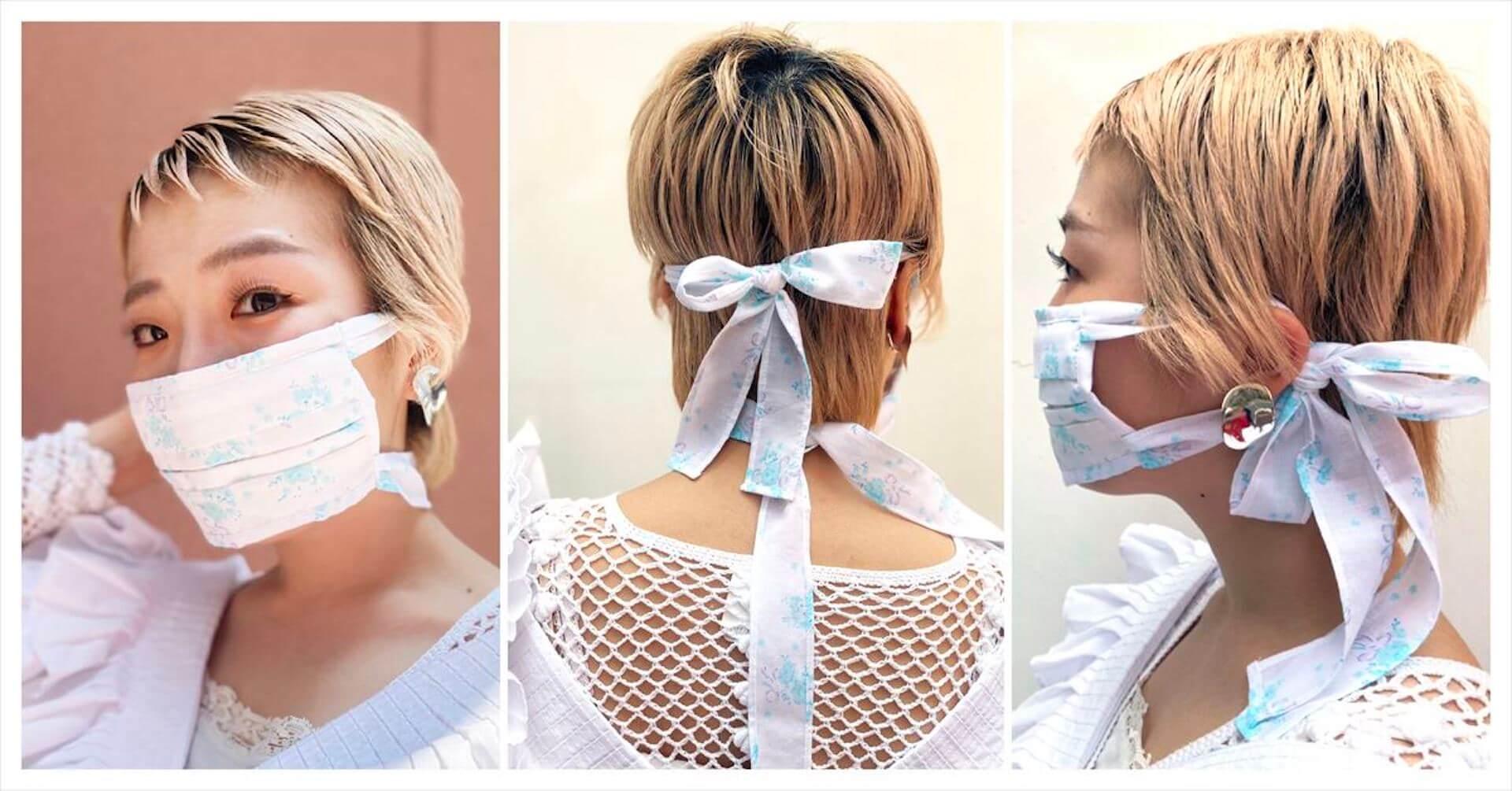 お気に入りの服や生地を持ち込んでマスクを作ろう!進化型古着屋・森がオーダーメイドマスクの受注サービスを開始 lf200619_mask_mori_03