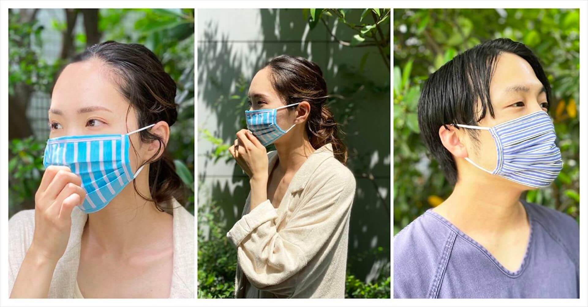 お気に入りの服や生地を持ち込んでマスクを作ろう!進化型古着屋・森がオーダーメイドマスクの受注サービスを開始 lf200619_mask_mori_04