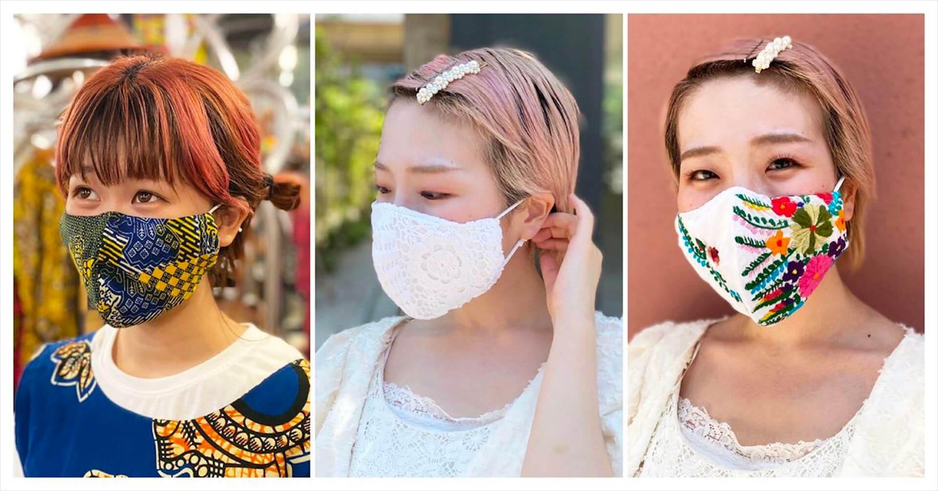 お気に入りの服や生地を持ち込んでマスクを作ろう!進化型古着屋・森がオーダーメイドマスクの受注サービスを開始 lf200619_mask_mori_06
