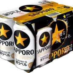 sirup サッポロ生ビール