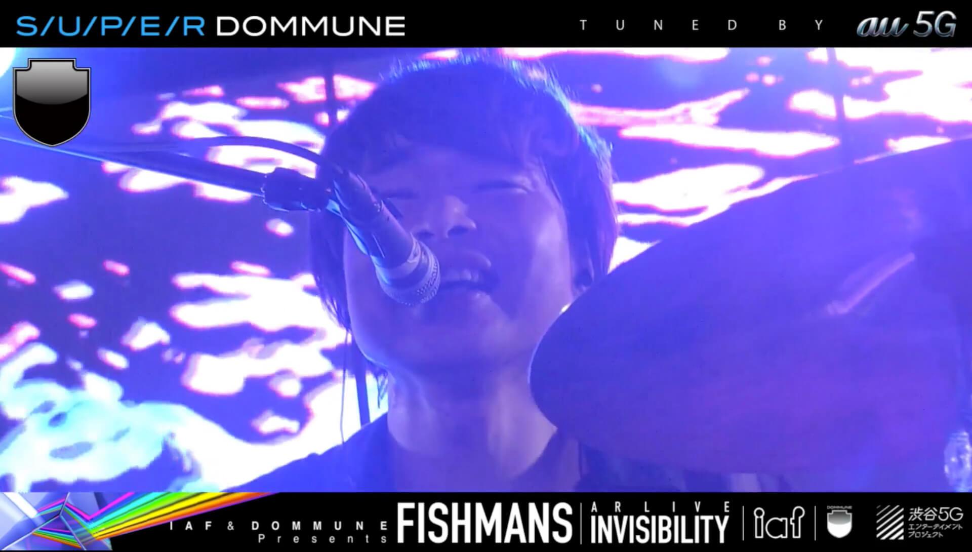 リアルとバーチャルのシナジーが生まれたFISHMANS AR LIVE<INVISIBILITY> music200622_fishmans_superdommune_1