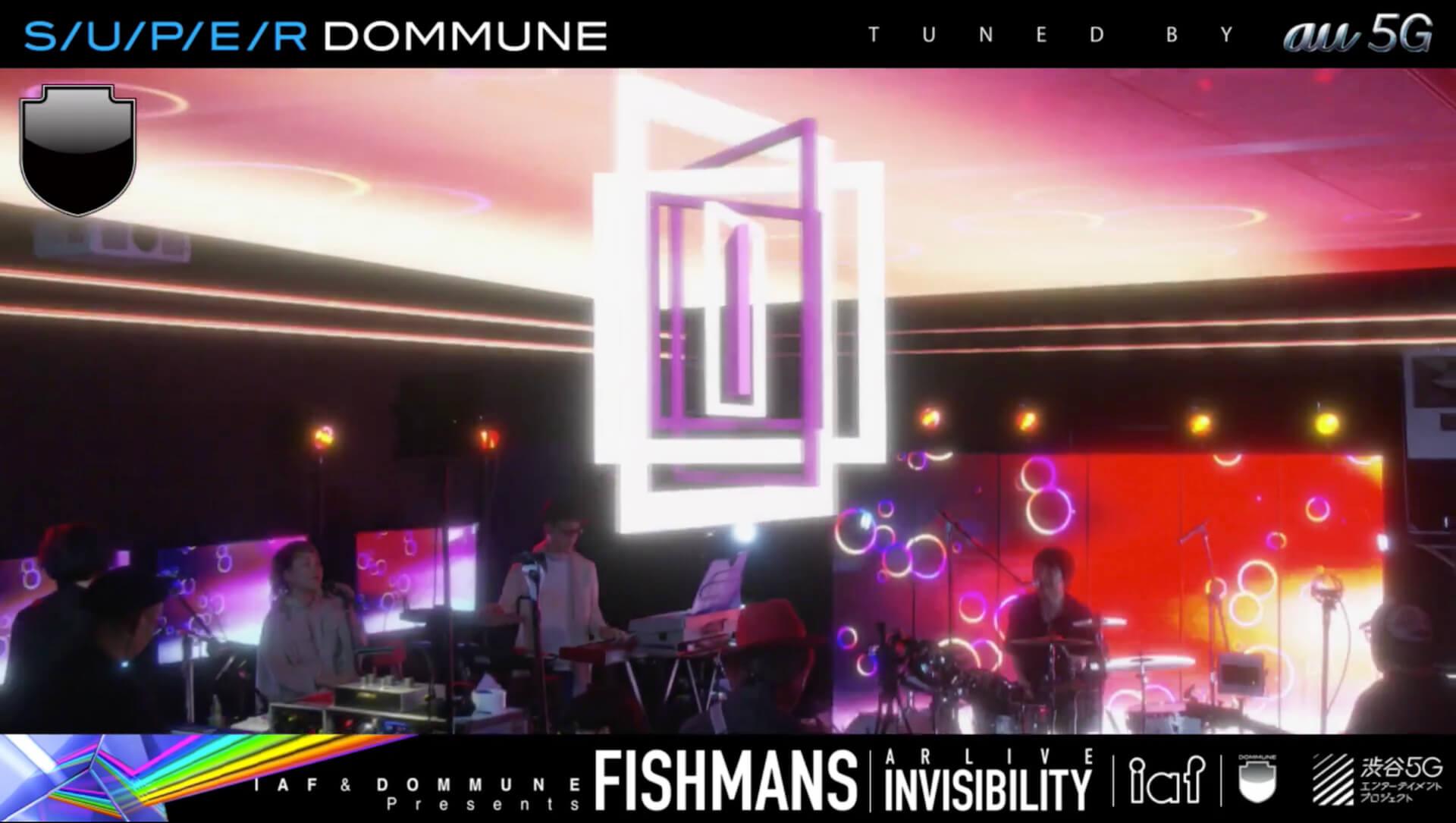 リアルとバーチャルのシナジーが生まれたFISHMANS AR LIVE<INVISIBILITY> music200622_fishmans_superdommune_2