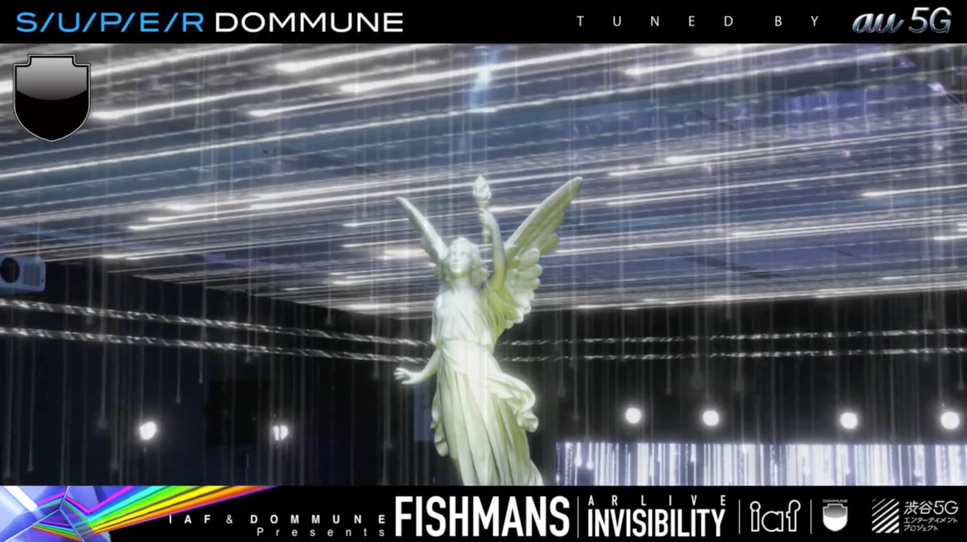 リアルとバーチャルのシナジーが生まれたFISHMANS AR LIVE<INVISIBILITY> music200622_fishmans_superdommune_3