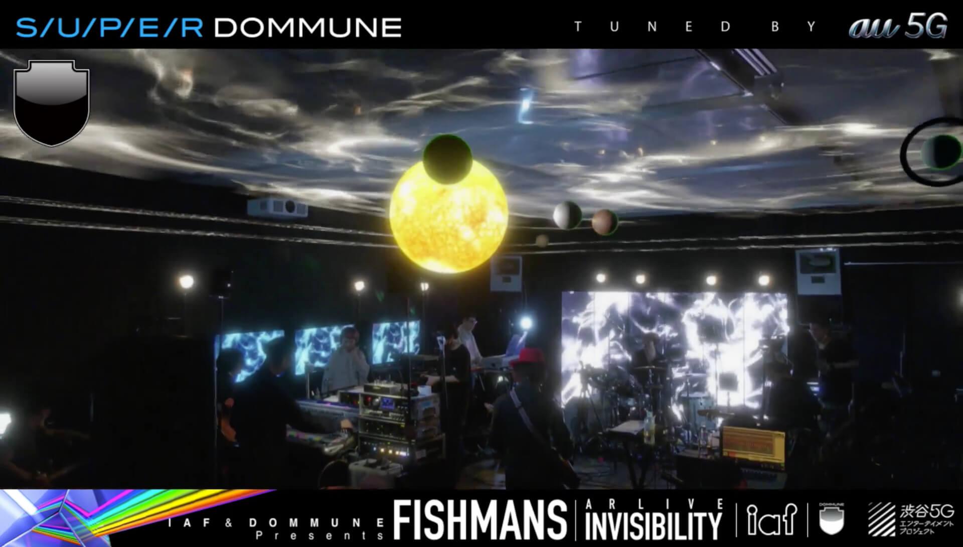 リアルとバーチャルのシナジーが生まれたFISHMANS AR LIVE<INVISIBILITY> music200622_fishmans_superdommune_5