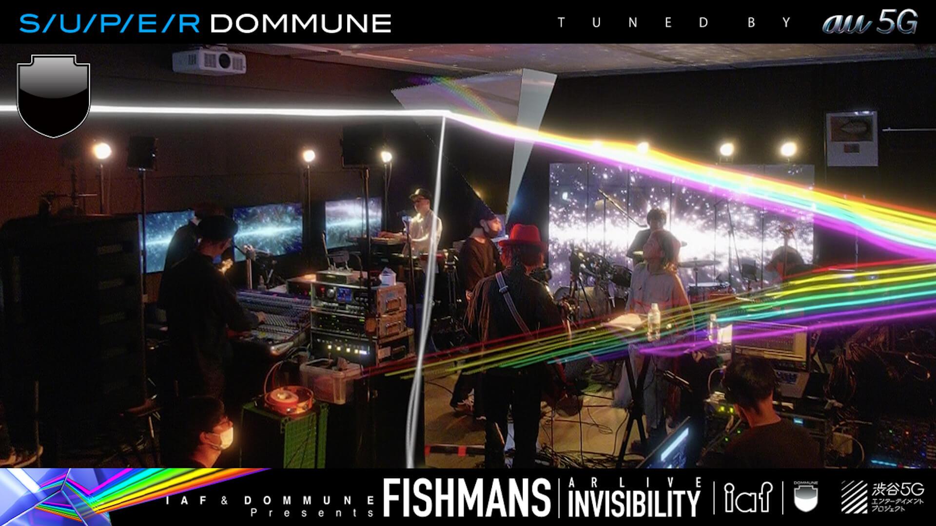 リアルとバーチャルのシナジーが生まれたFISHMANS AR LIVE<INVISIBILITY> music200622_fishmans_superdommune_7