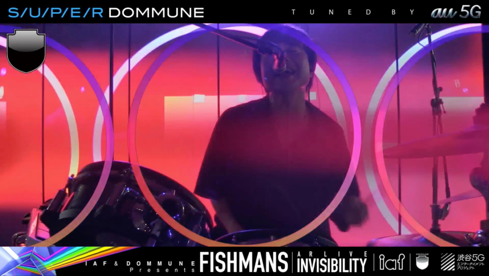 リアルとバーチャルのシナジーが生まれたFISHMANS AR LIVE<INVISIBILITY> music200622_fishmans_superdommune_8