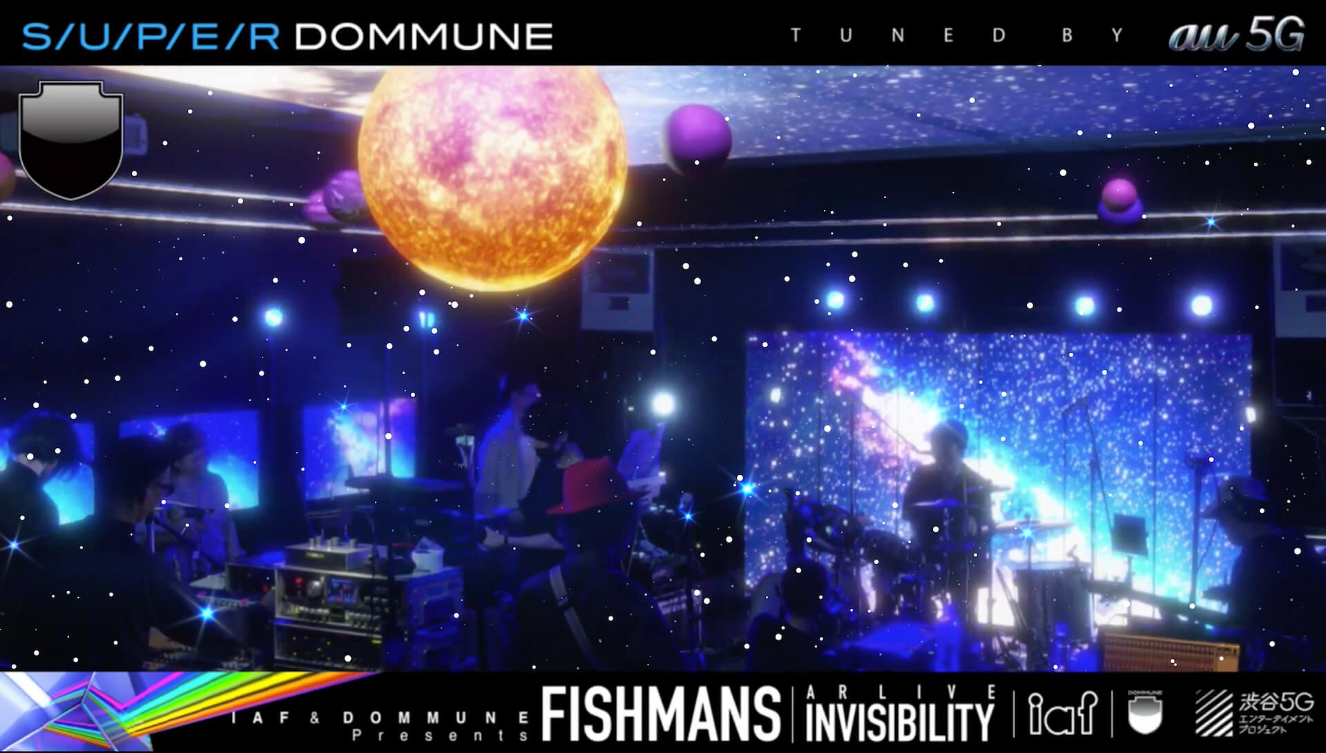 リアルとバーチャルのシナジーが生まれたFISHMANS AR LIVE<INVISIBILITY> music200622_fishmans_superdommune_23