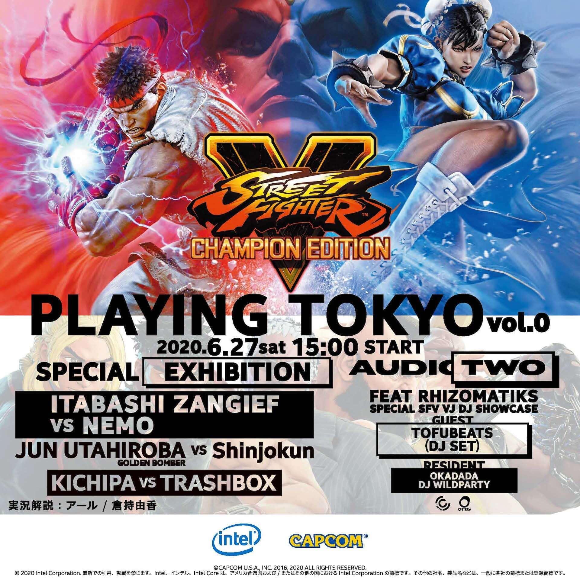 eスポーツとパーティーを繋ぐイベント<Intel Presents. SFV PLAYING TOKYO vol.0>開催決定!tofubeats、okadadaらが登場 tech200623_SFV_main-1920x1920