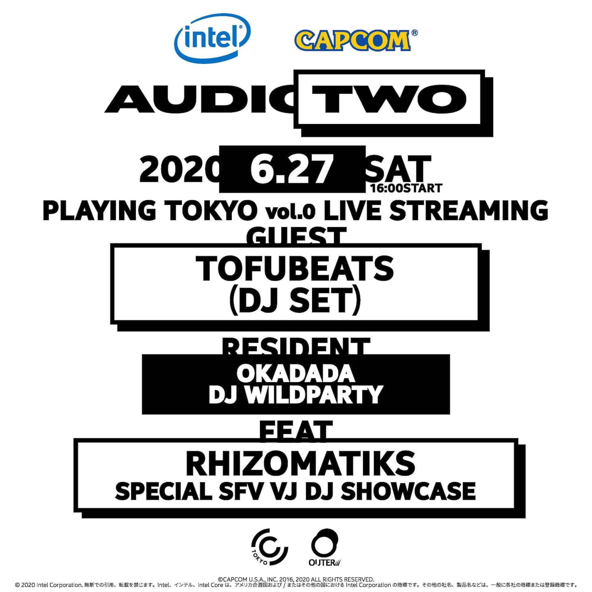 eスポーツとパーティーを繋ぐイベント<Intel Presents. SFV PLAYING TOKYO vol.0>開催決定!tofubeats、okadadaらが登場 tech200623_SFV_1-1920x1920