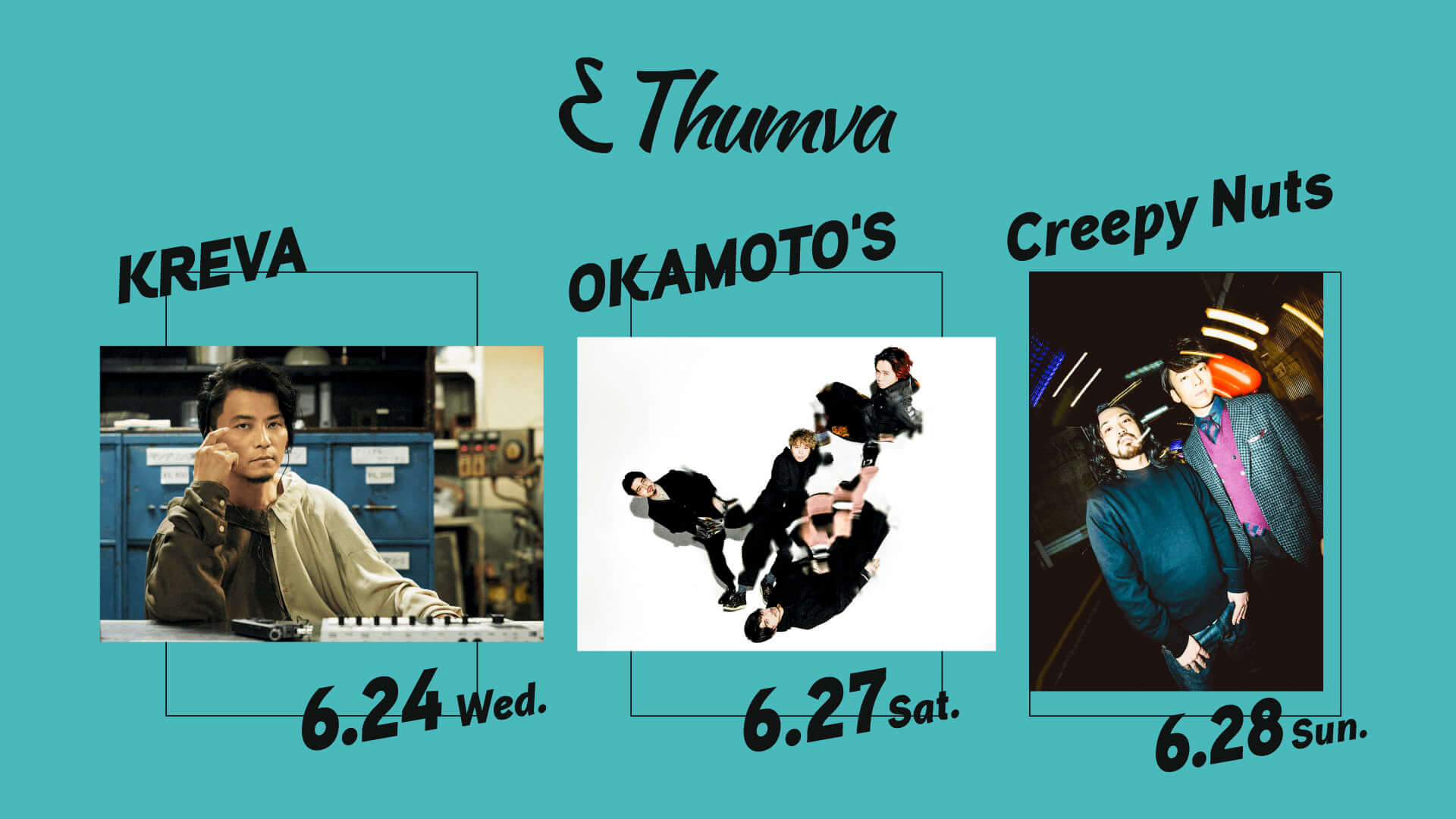 新たな音楽体験を!ライブ配信サービス「Thumva」明日スタート|KREVAに続きOKAMOTO'S、Creepy Nutsらがラインナップ music200623_thumva_main-1920x1080