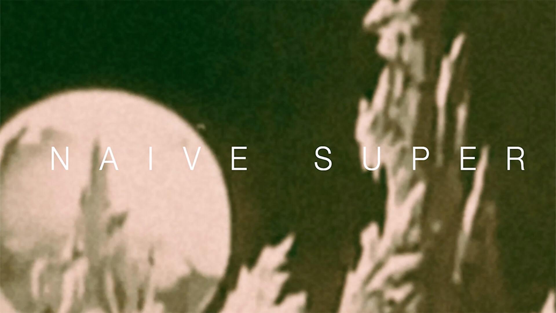 "Naive Superが野宮真貴を迎えた""Memories Of Moonage Nightlife""をリリース!「月」をテーマに連続リリースも決定 music200624_naivesuper_04"
