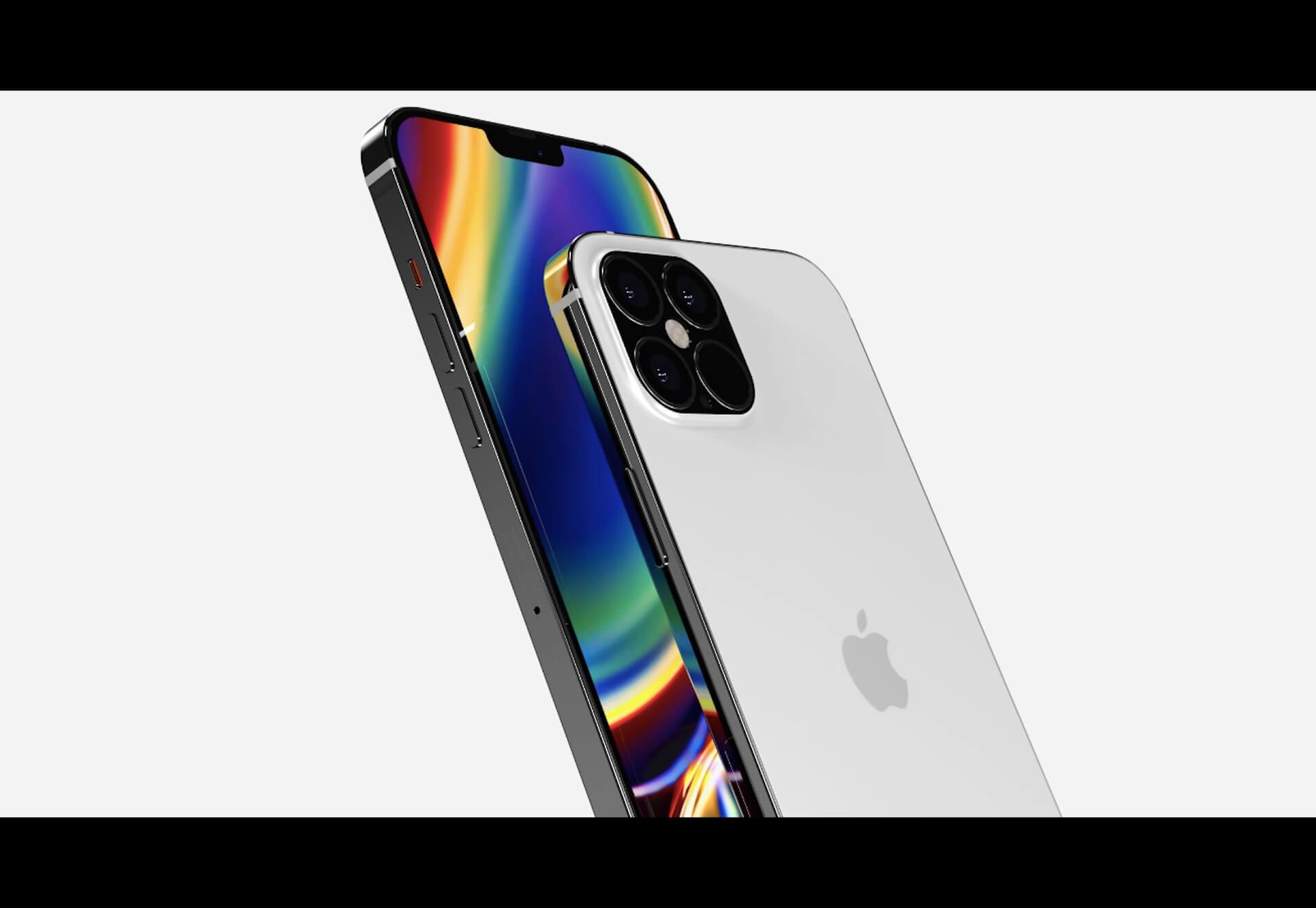 今年秋発表のiPhone 12はやはり120HzのProMotionディスプレイ搭載?iOS 14ベータ版のスクリーンショットが公開 tech200624_iphone12_main