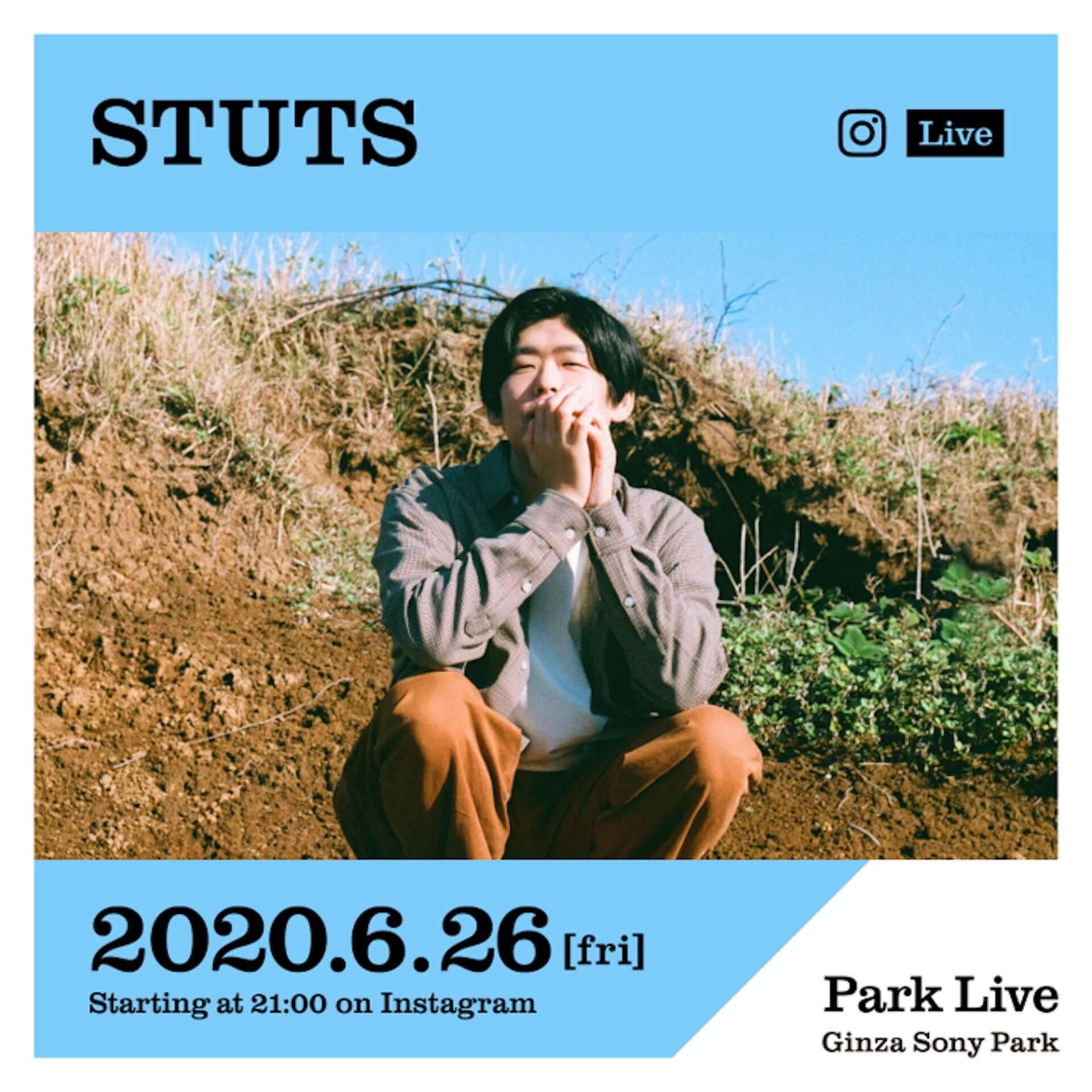 STUTSとミツメ・川辺素が、Ginza Sony Parkの配信ライブ<Park Live>に出演決定!自宅/スタジオから生演奏 music200624_parklive_1-1920x1920