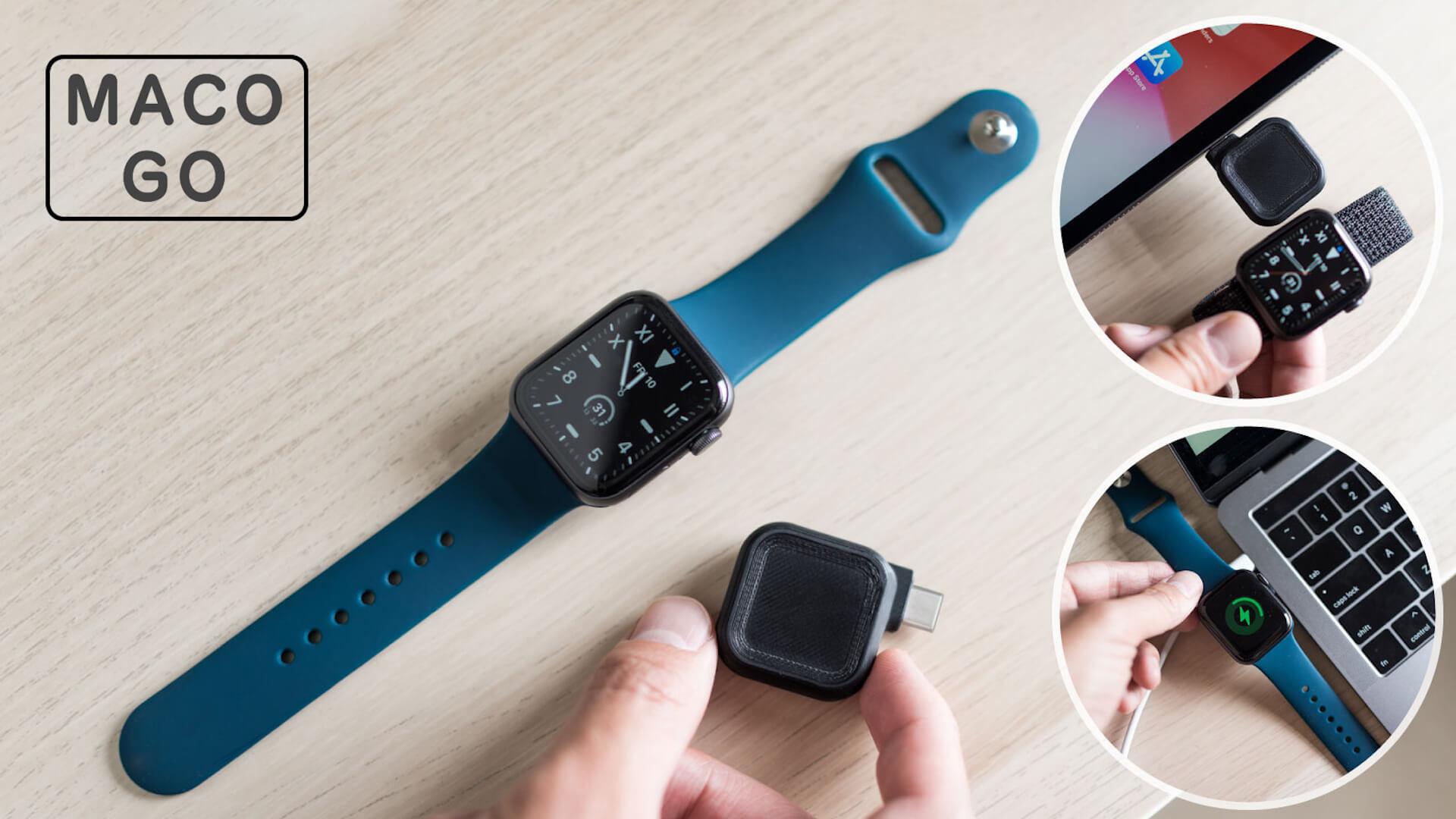 コインサイズのApple Watch専用充電器「MACO GO」がクラウドファンディング「Makuake」に登場! tech200624_macogo_3