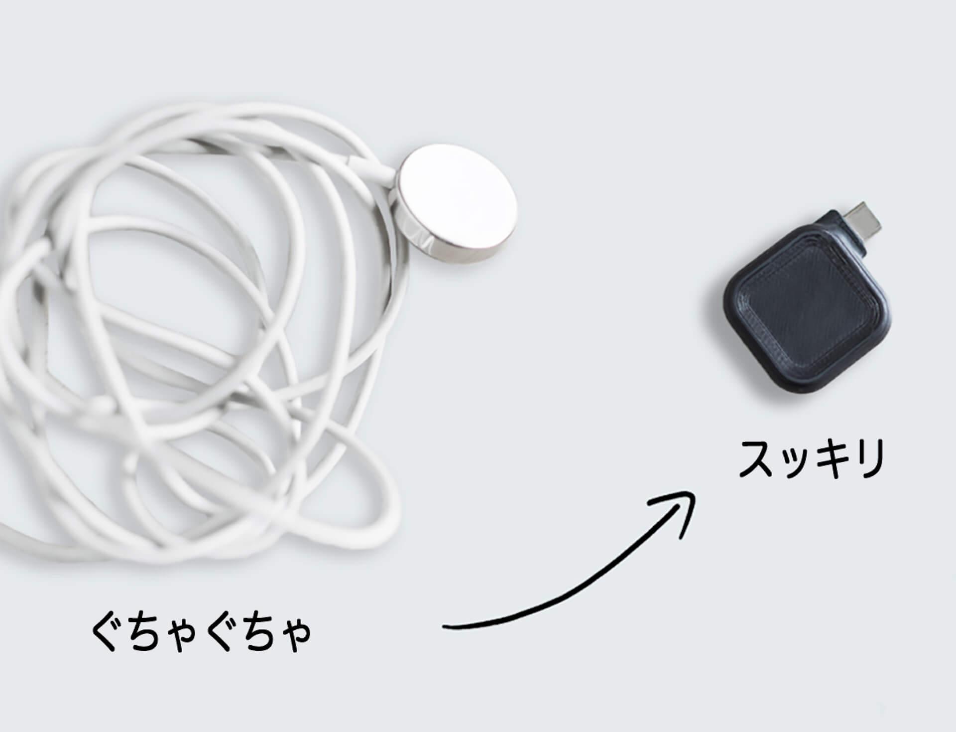 コインサイズのApple Watch専用充電器「MACO GO」がクラウドファンディング「Makuake」に登場! tech200624_macogo_15