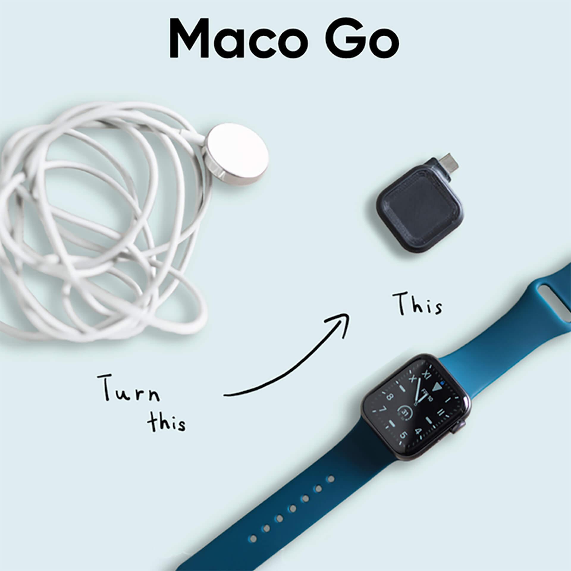 コインサイズのApple Watch専用充電器「MACO GO」がクラウドファンディング「Makuake」に登場! tech200624_macogo_17