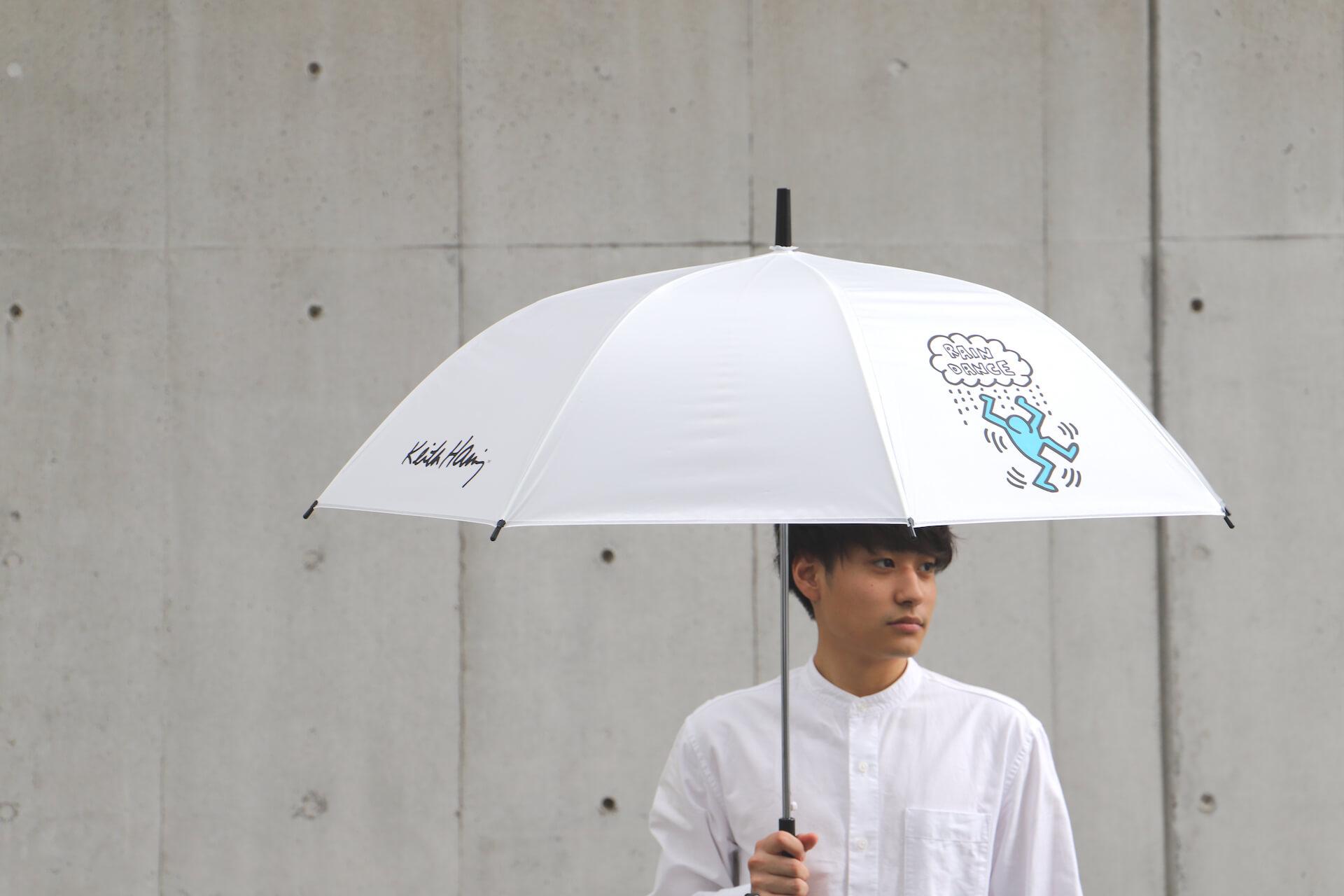 キース・ヘリングのアートデザインのビニール傘がセブンネットショッピングで先行予約開始!カラフル、モノトーンなど3種 lf200625_keith_haring_umbrella_06