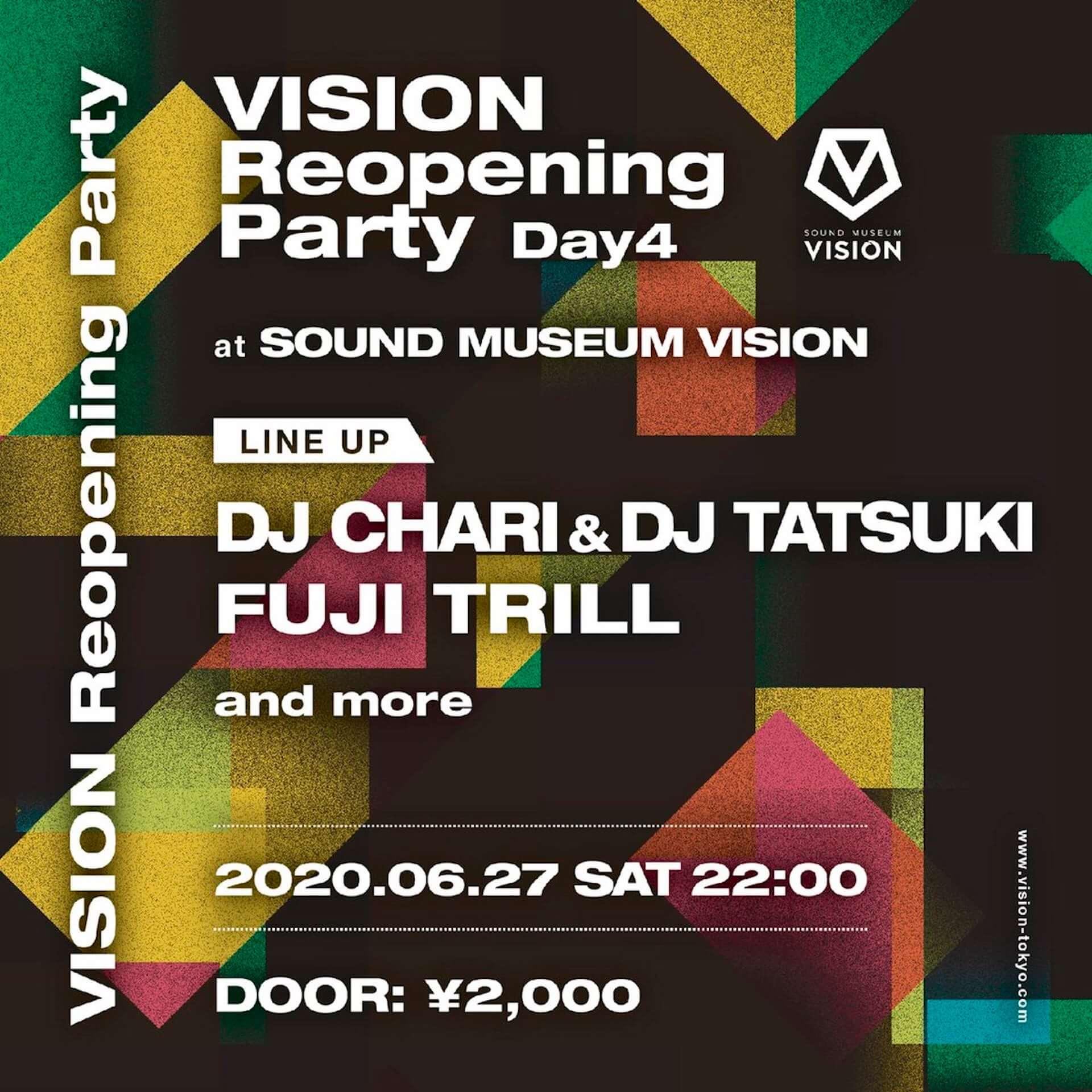 渋谷・VISIONの営業再開パーティー第3&4弾が今週末開催!FUJI TRILL、DJ HAZIME、DJ CHARI&DJ TATSUKIらが出演 music200625_vision-tokyo_3-1920x1920