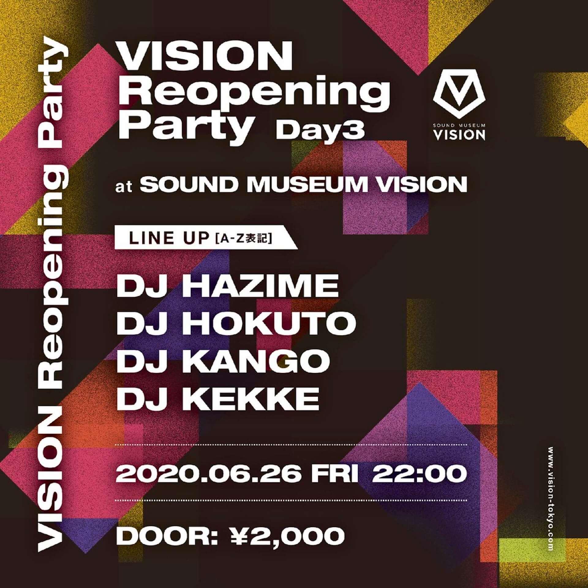 渋谷・VISIONの営業再開パーティー第3&4弾が今週末開催!FUJI TRILL、DJ HAZIME、DJ CHARI&DJ TATSUKIらが出演 music200625_vision-tokyo_4-1920x1920