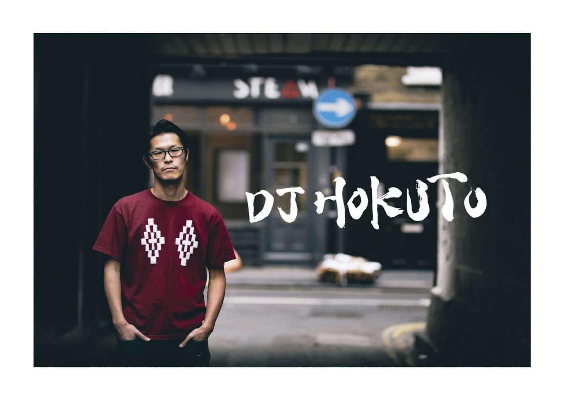 渋谷・VISIONの営業再開パーティー第3&4弾が今週末開催!FUJI TRILL、DJ HAZIME、DJ CHARI&DJ TATSUKIらが出演 music200625_vision-tokyo_7-1920x1357